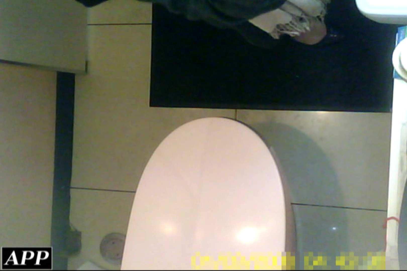 3視点洗面所 vol.119 マンコ アダルト動画キャプチャ 106pic 21