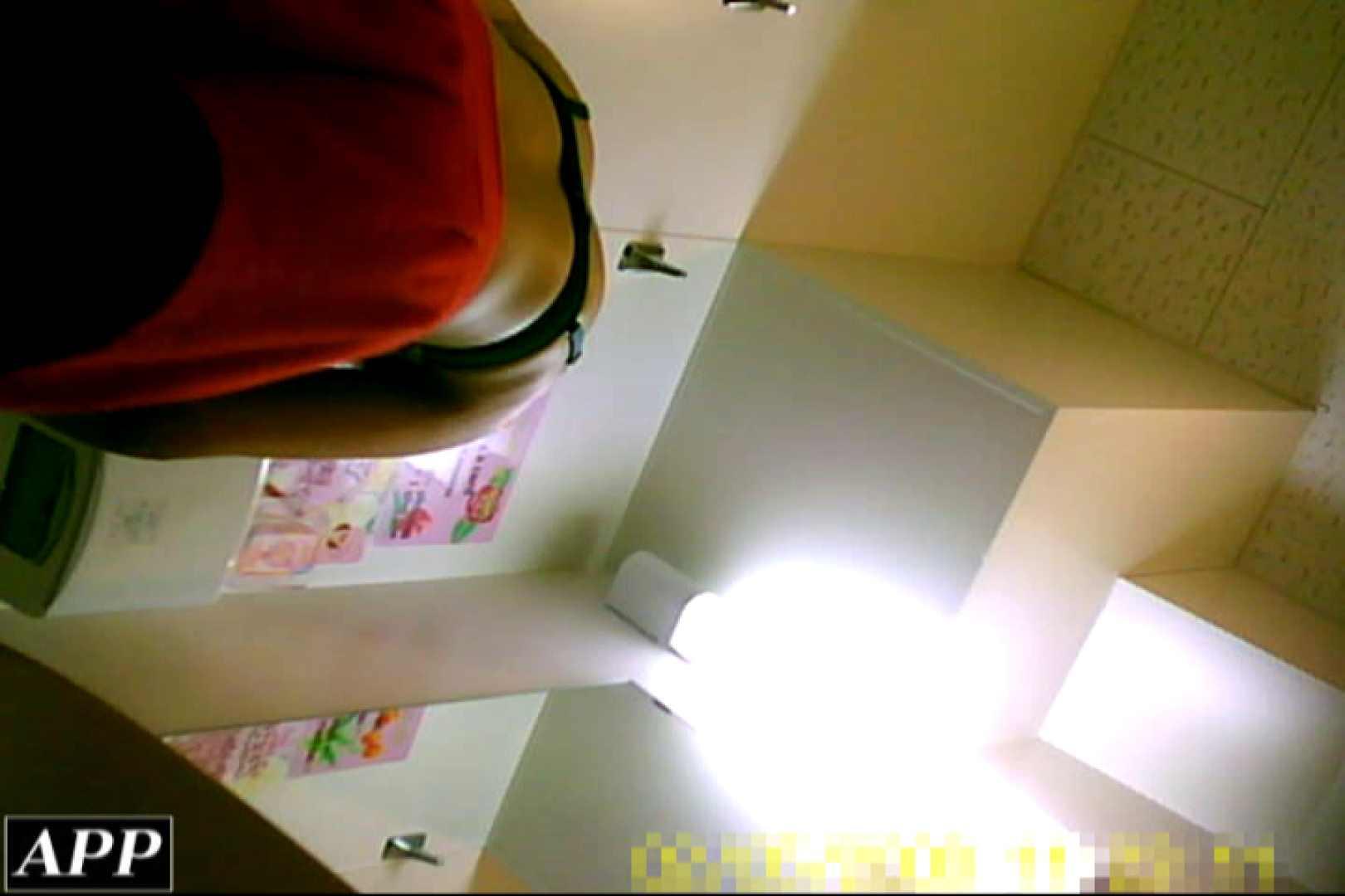 3視点洗面所 vol.119 マンコ アダルト動画キャプチャ 106pic 37