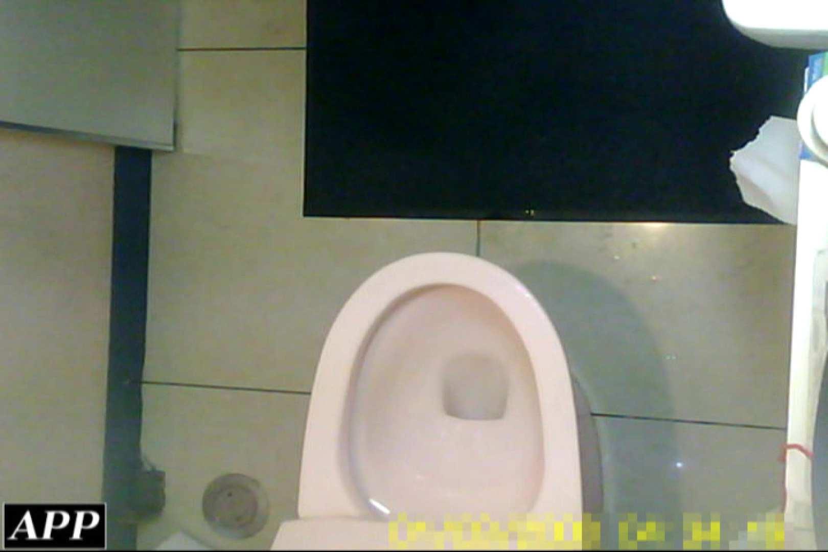 3視点洗面所 vol.119 マンコ アダルト動画キャプチャ 106pic 53