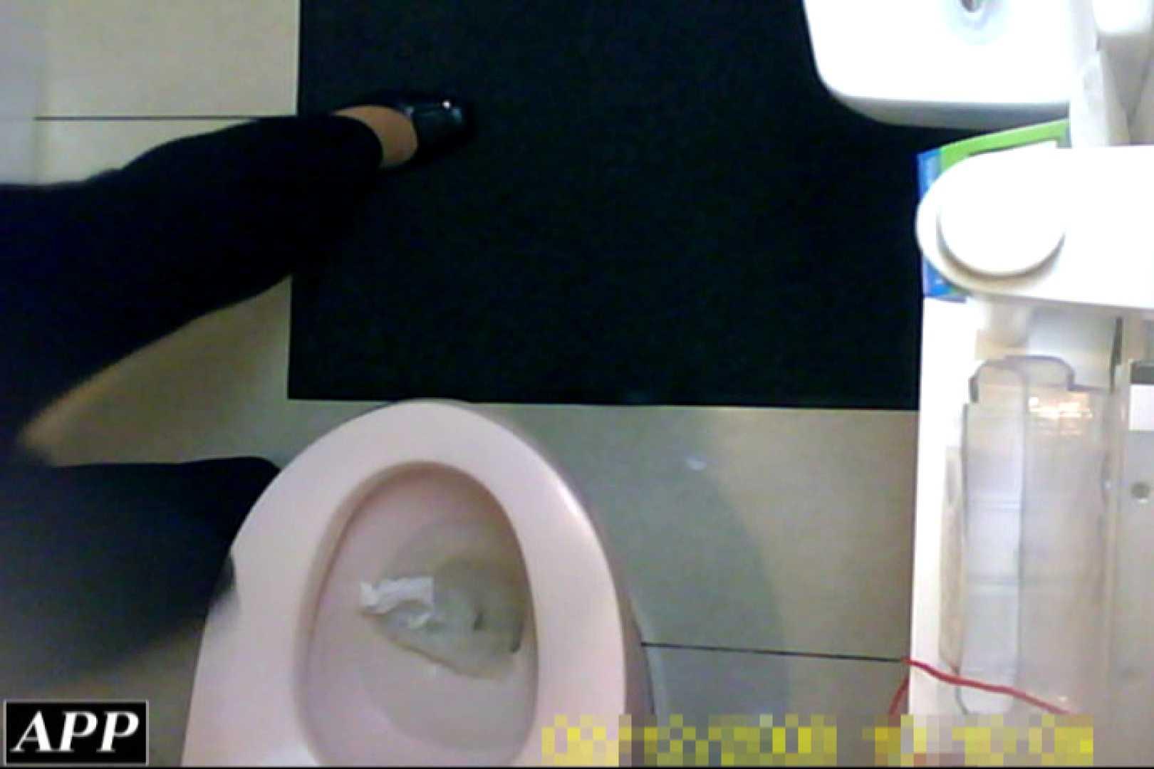 3視点洗面所 vol.122 HなOL セックス画像 75pic 30