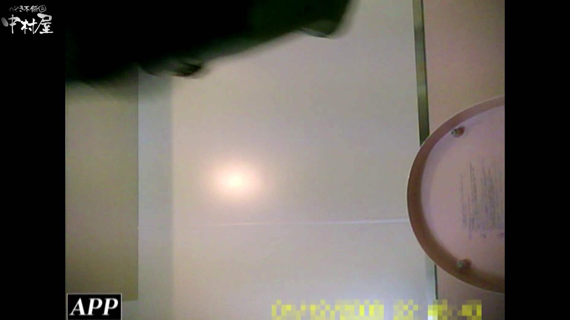 三つ目で盗撮 vol.74 肛門特集 のぞき動画キャプチャ 99pic 89