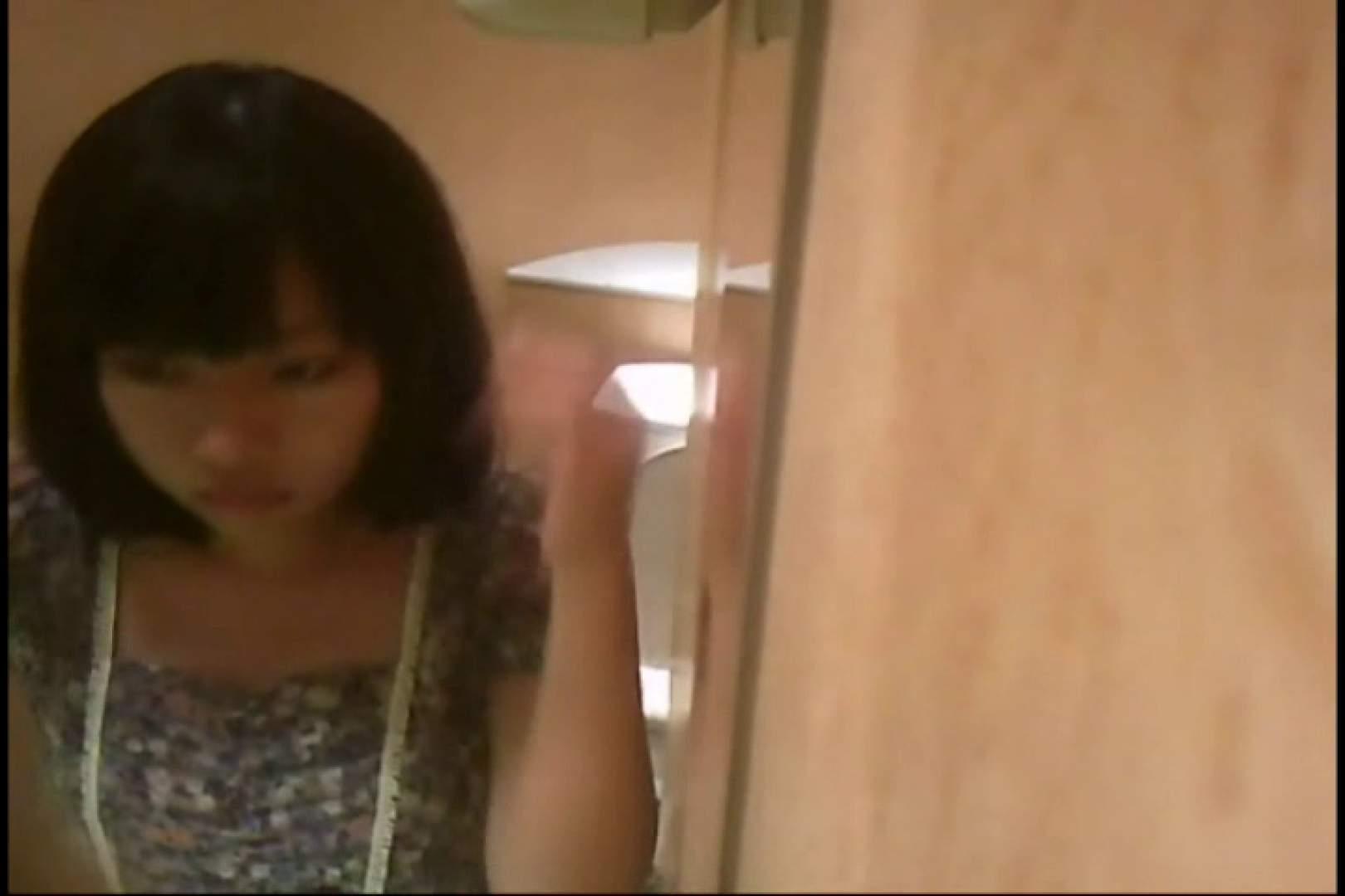 画質向上!新亀さん厠 vol.66 HなOL 女性器鑑賞 91pic 51