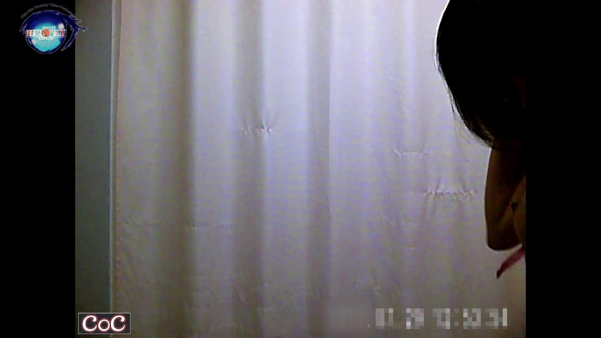 激ヤバ健康診断!着替えの一部始終.vol.07※本編ボカシ・目線無し HなOL セックス無修正動画無料 107pic 50