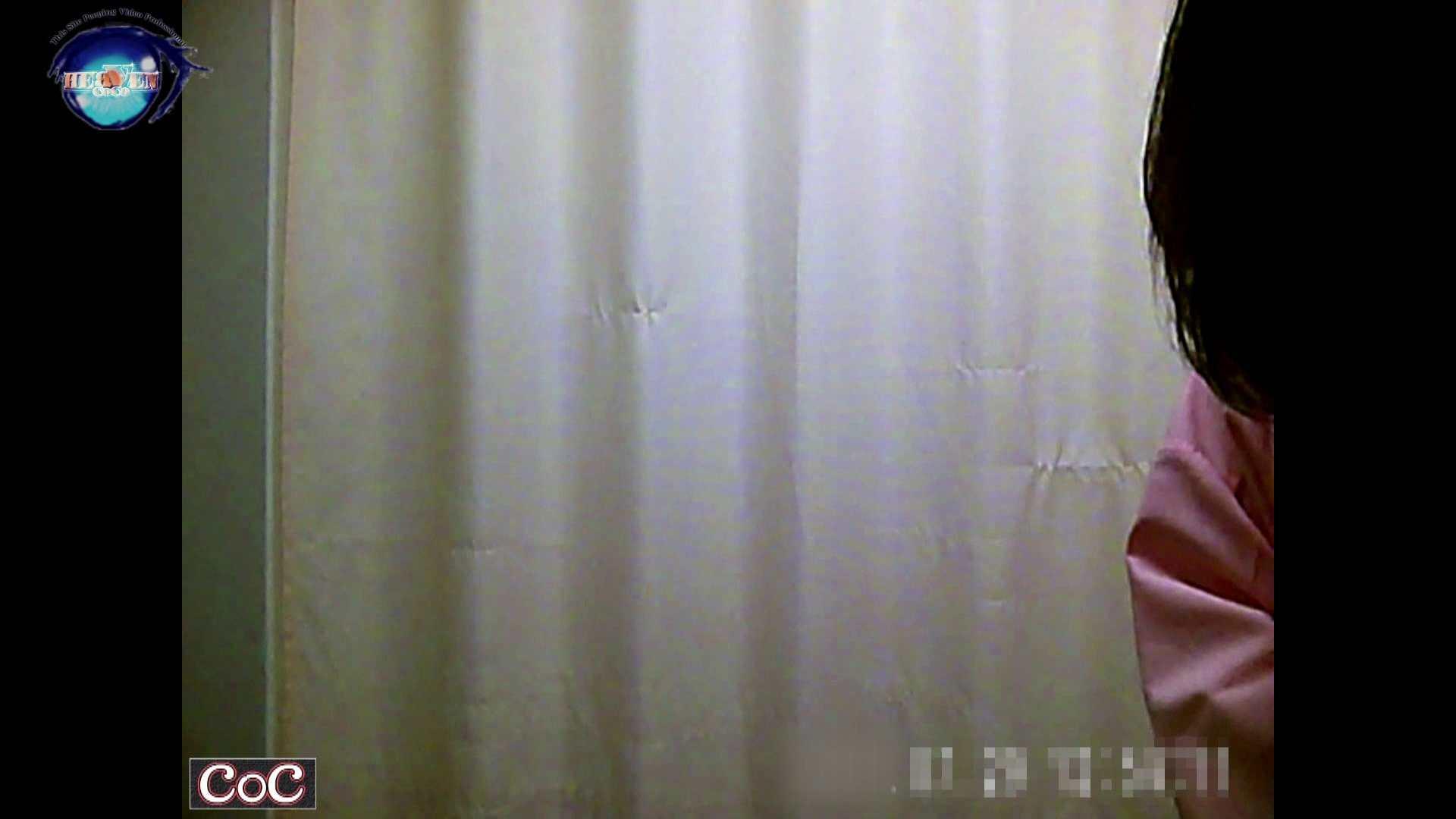 激ヤバ健康診断!着替えの一部始終.vol.07※本編ボカシ・目線無し 着替え ワレメ無修正動画無料 107pic 53