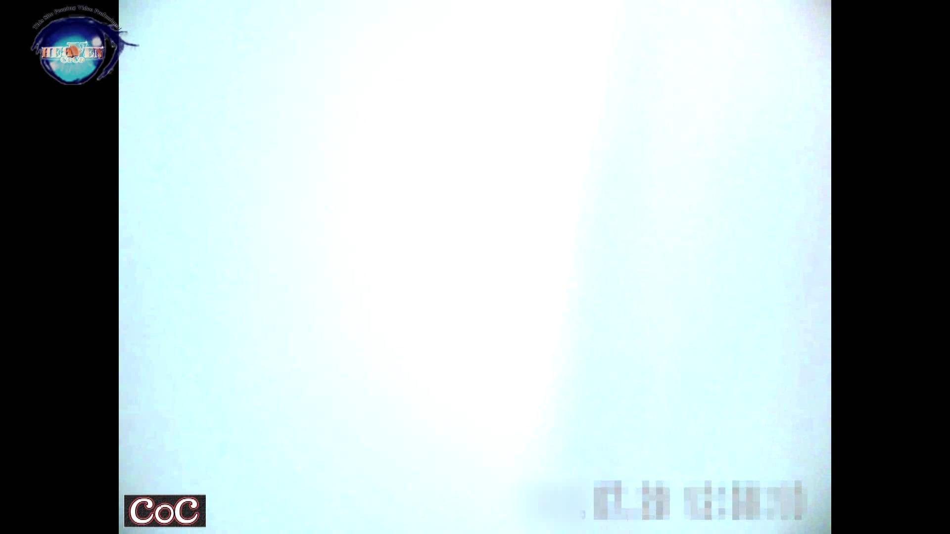 激ヤバ健康診断!着替えの一部始終.vol.07※本編ボカシ・目線無し 着替え ワレメ無修正動画無料 107pic 69