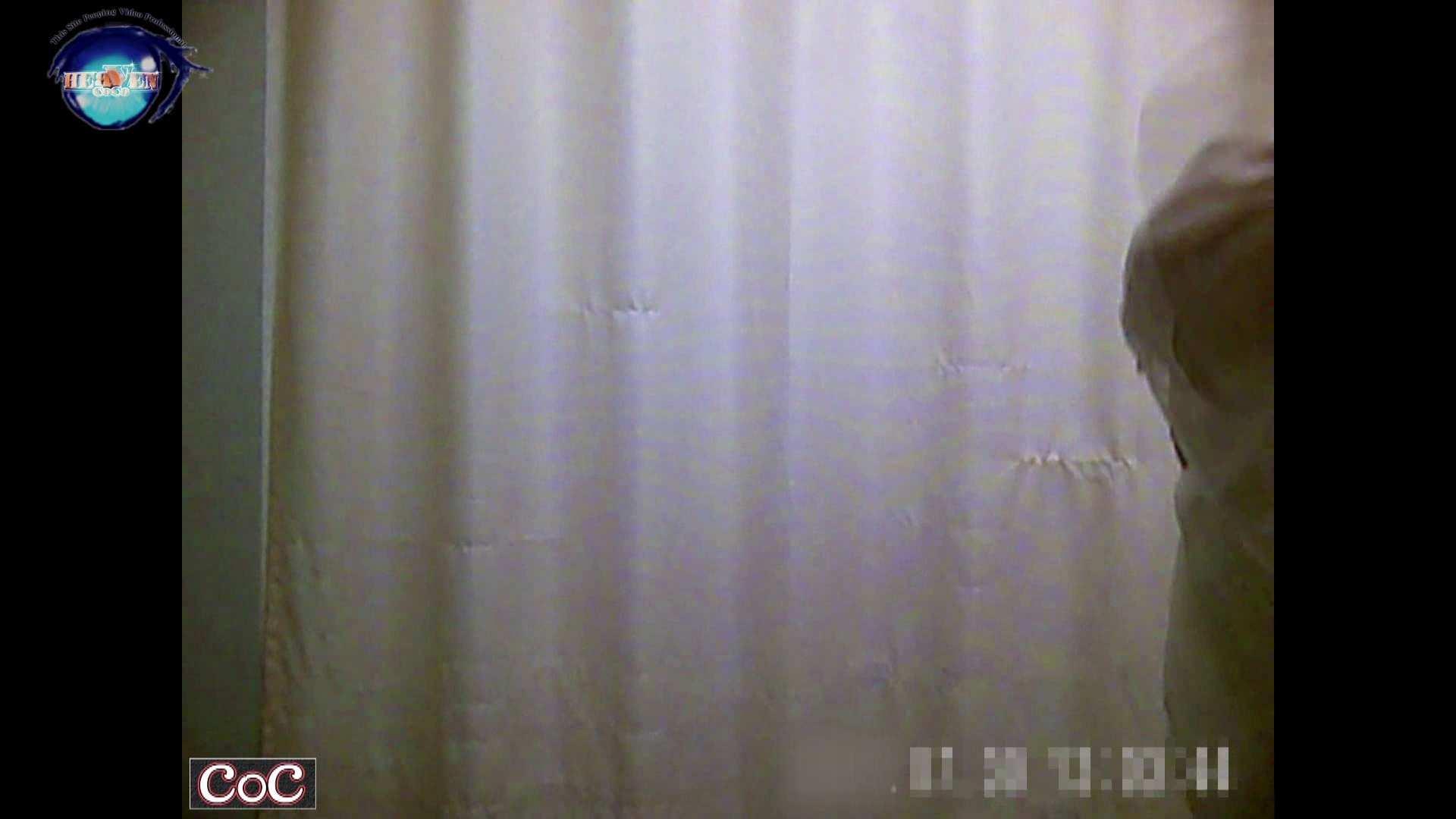 激ヤバ健康診断!着替えの一部始終.vol.07※本編ボカシ・目線無し Hなナース われめAV動画紹介 107pic 71