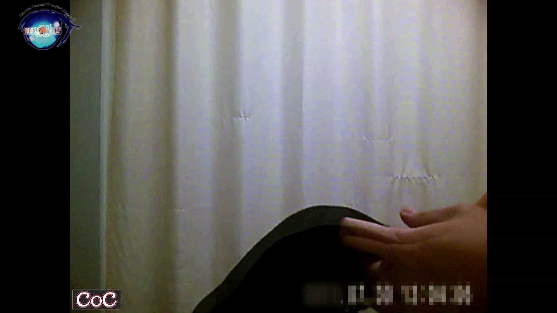 激ヤバ健康診断!着替えの一部始終.vol.07※本編ボカシ・目線無し ギャル オマンコ動画キャプチャ 107pic 76