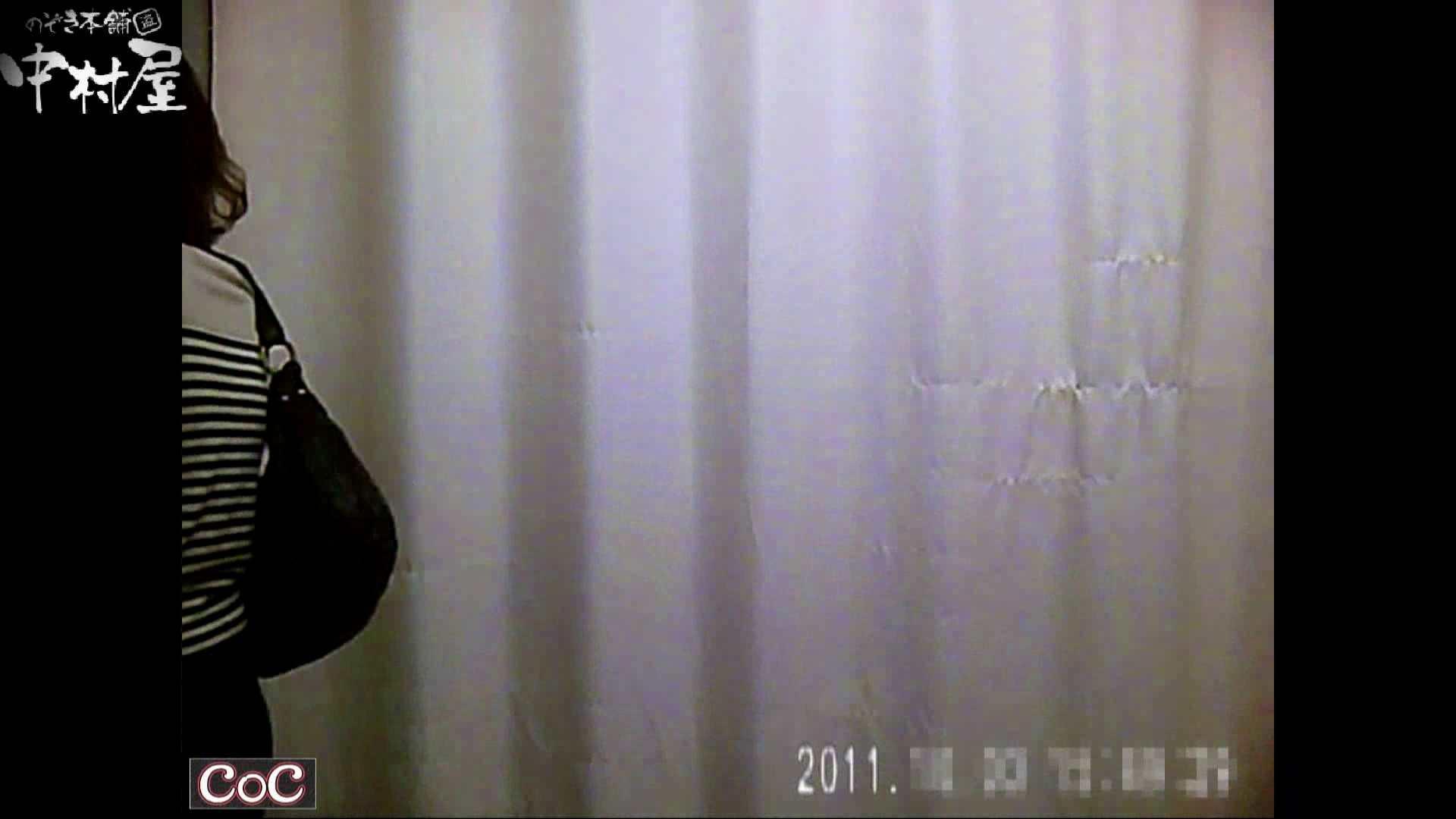激ヤバ健康診断!着替えの一部始終.vol.49※本編ボカシ・目線無し 裸体 女性器鑑賞 93pic 38