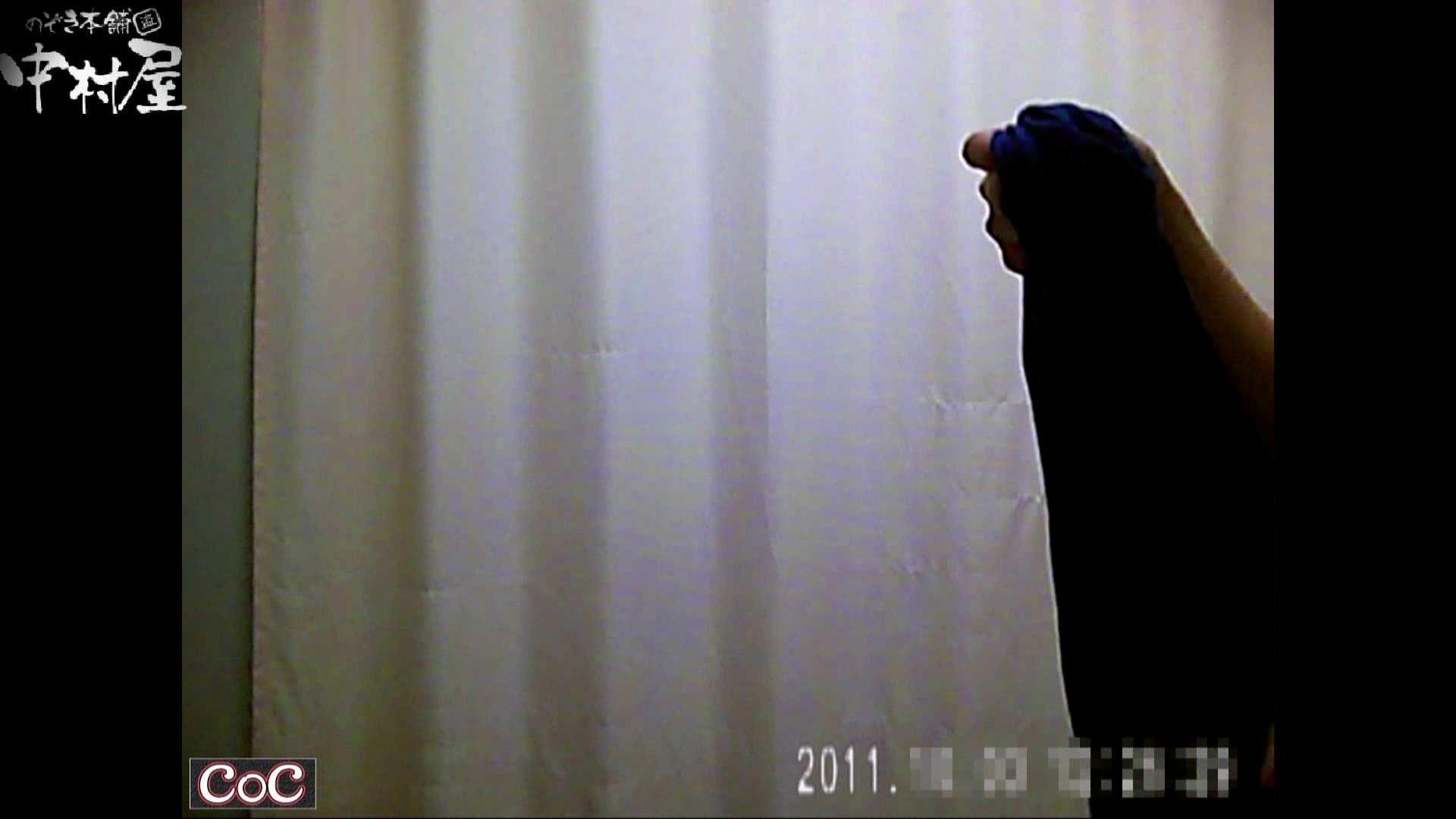 激ヤバ健康診断!着替えの一部始終.vol.49※本編ボカシ・目線無し 0  93pic 40