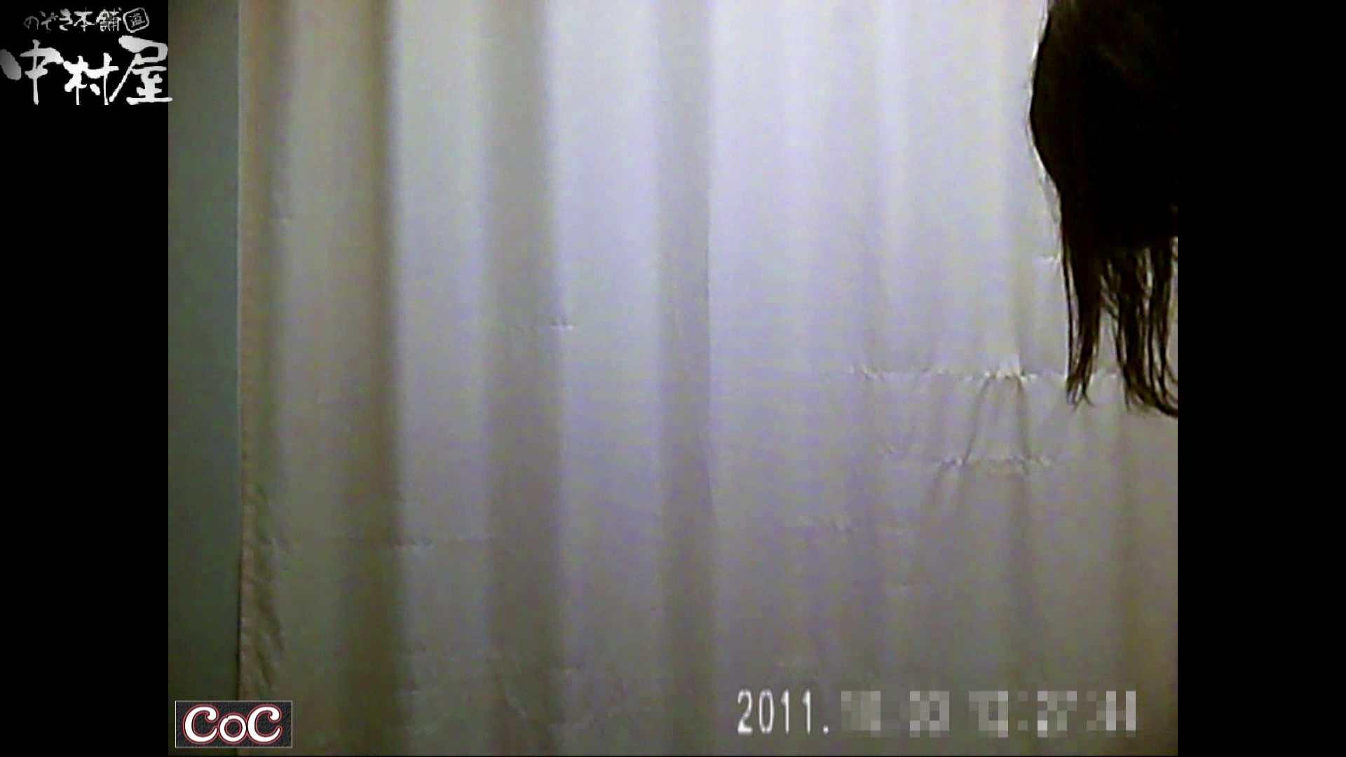 激ヤバ健康診断!着替えの一部始終.vol.49※本編ボカシ・目線無し HなOL おめこ無修正動画無料 93pic 50