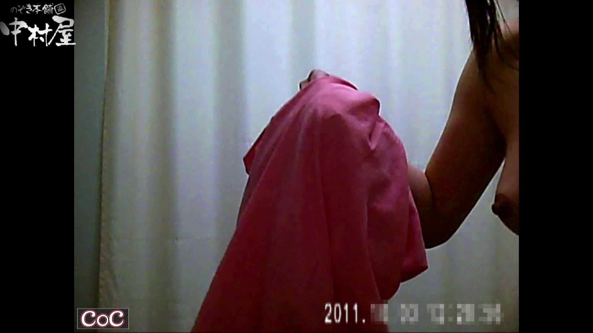 激ヤバ健康診断!着替えの一部始終.vol.49※本編ボカシ・目線無し 裸体 女性器鑑賞 93pic 54