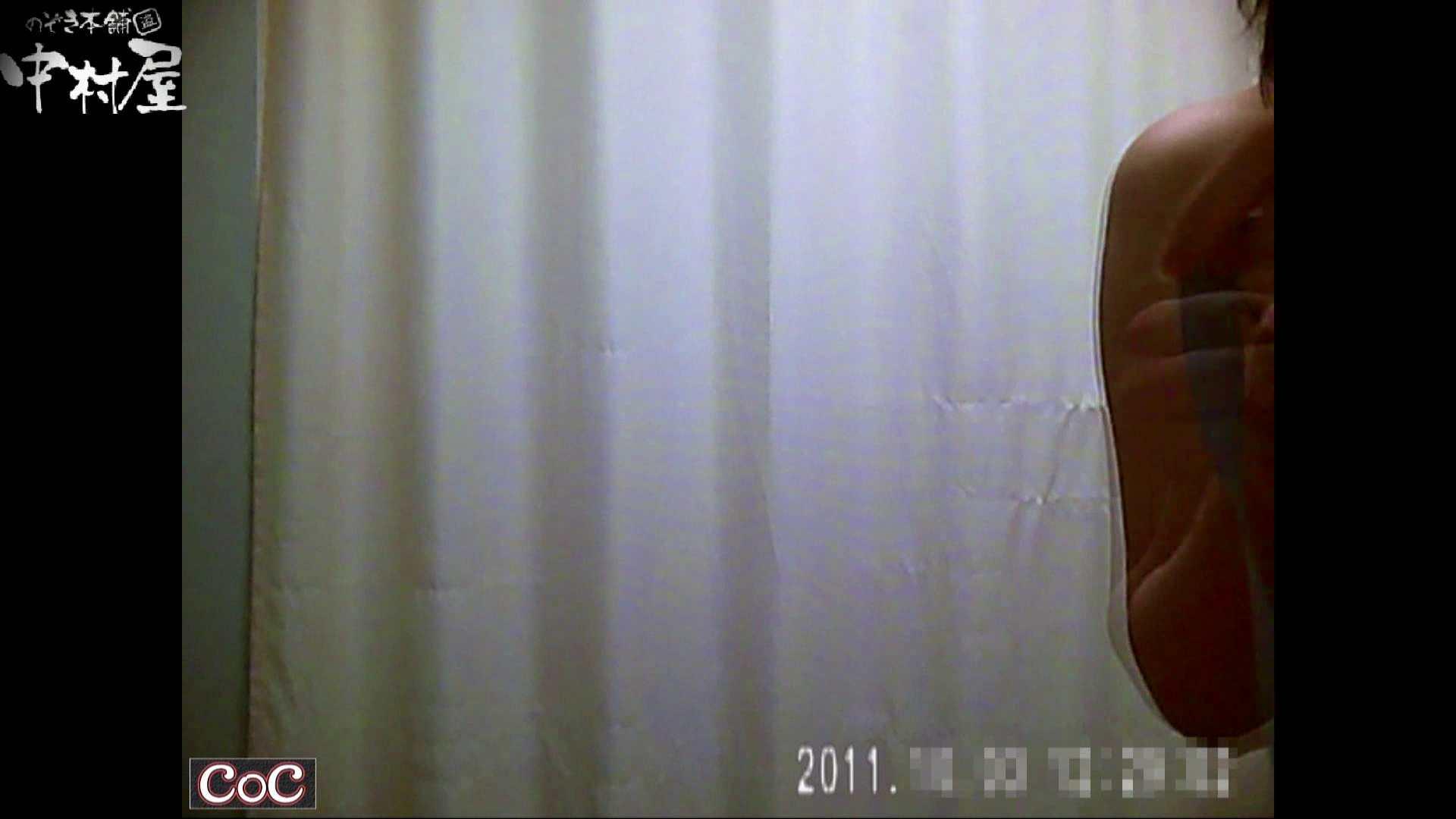 激ヤバ健康診断!着替えの一部始終.vol.49※本編ボカシ・目線無し Hなナース 戯れ無修正画像 93pic 55