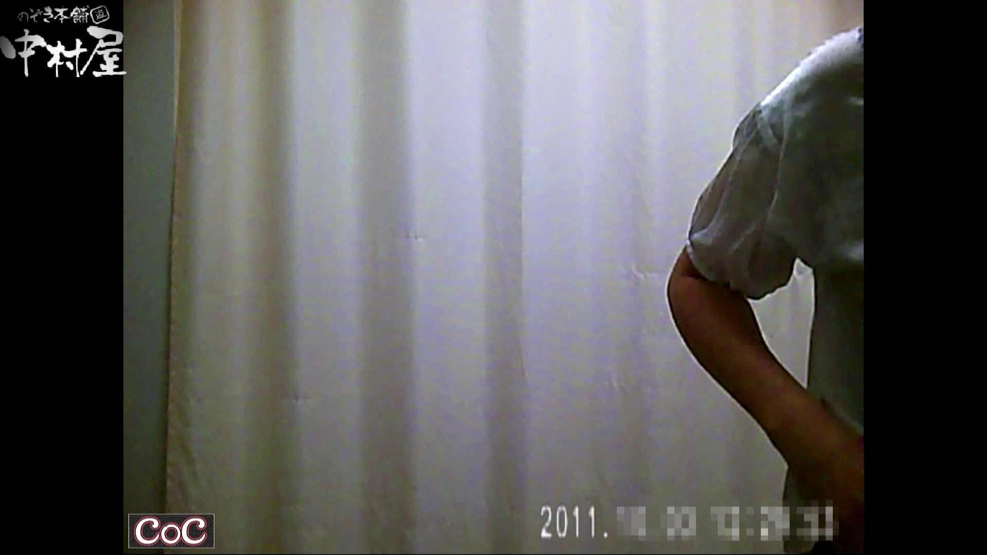 激ヤバ健康診断!着替えの一部始終.vol.49※本編ボカシ・目線無し 着替え AV動画キャプチャ 93pic 61