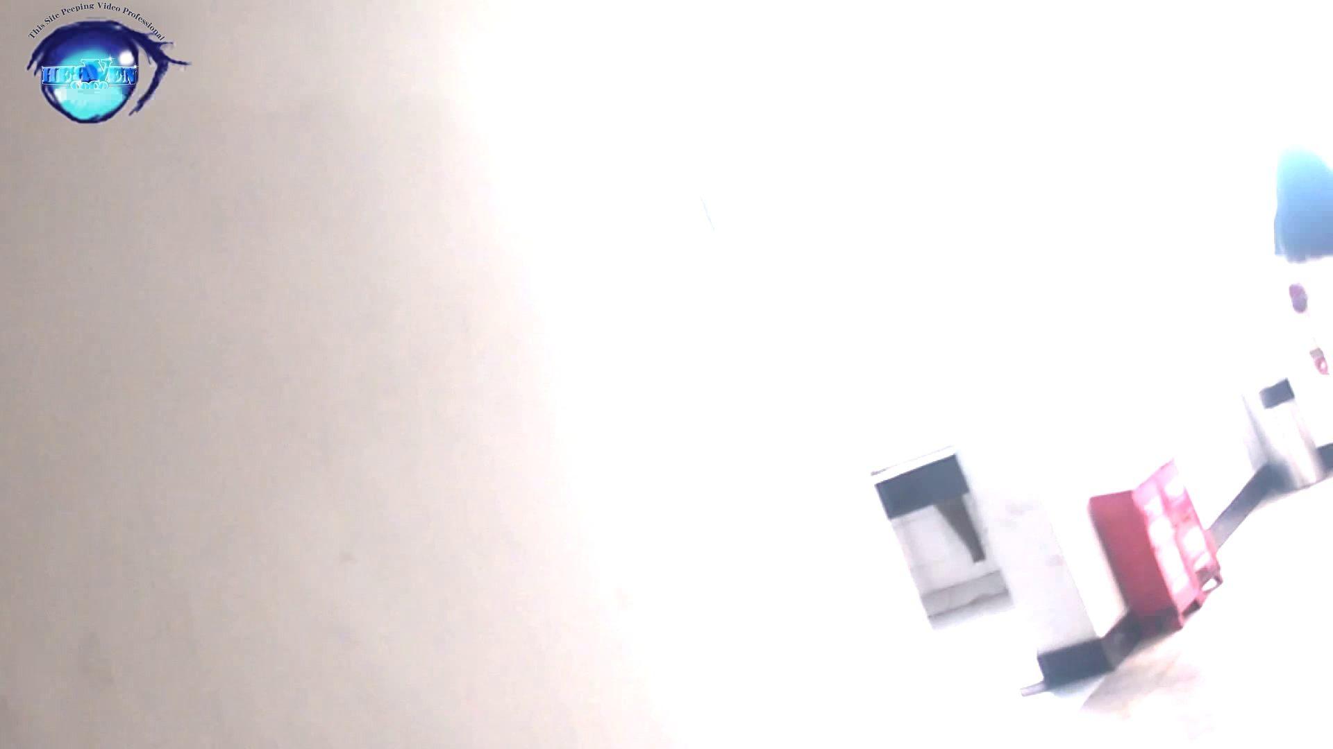 GOD HAND 芸術大学盗撮‼vol.08 洗面所 エロ画像 75pic 64