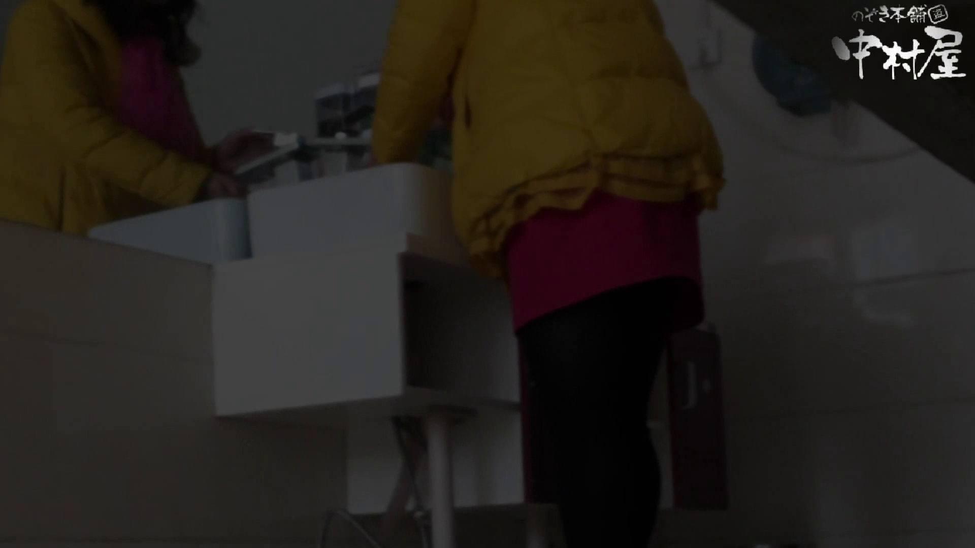 GOD HAND 芸術大学盗撮‼vol.111 洗面所  82pic 15