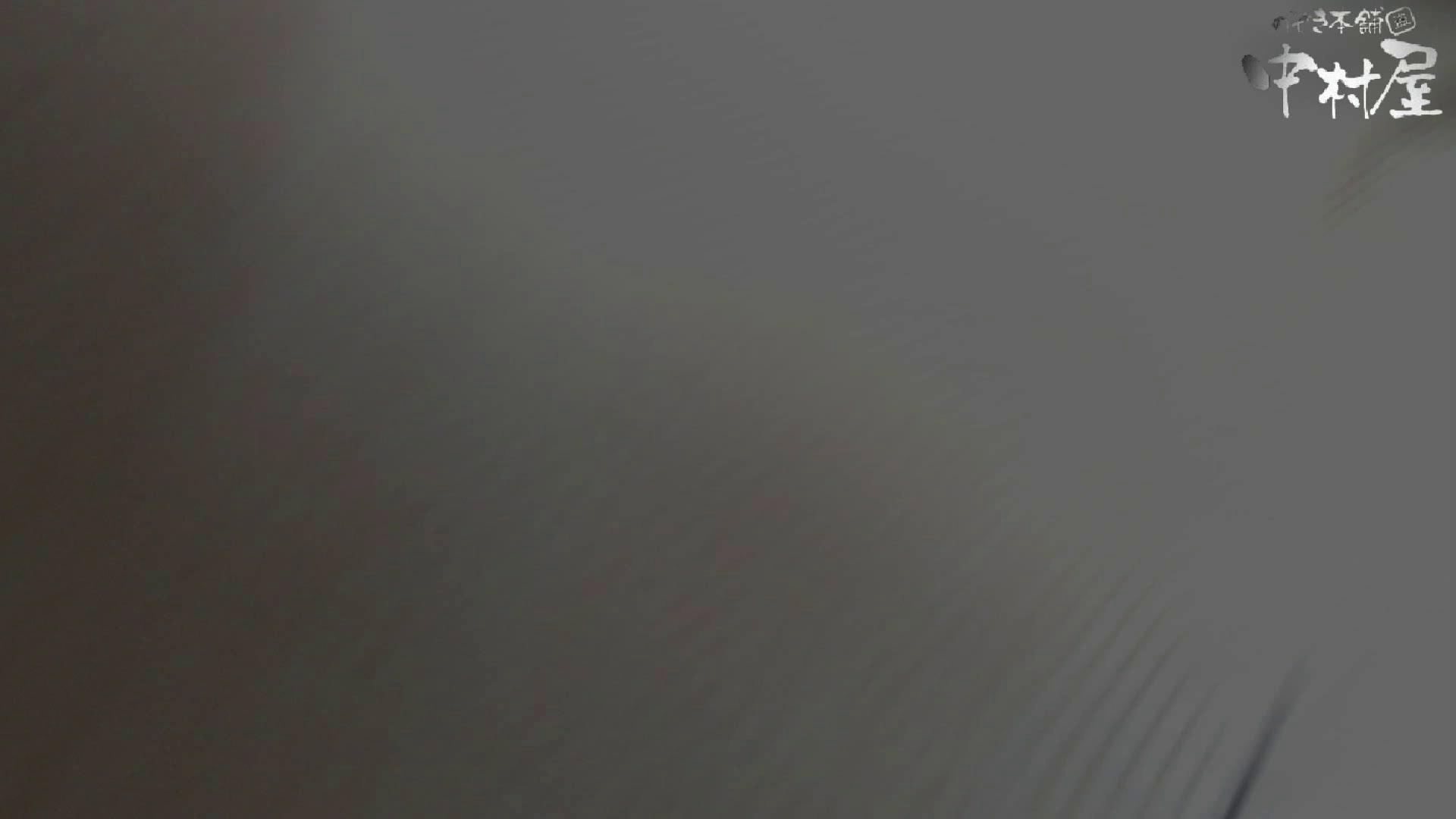 GOD HAND 芸術大学盗撮‼vol.111 投稿 のぞき動画キャプチャ 82pic 59