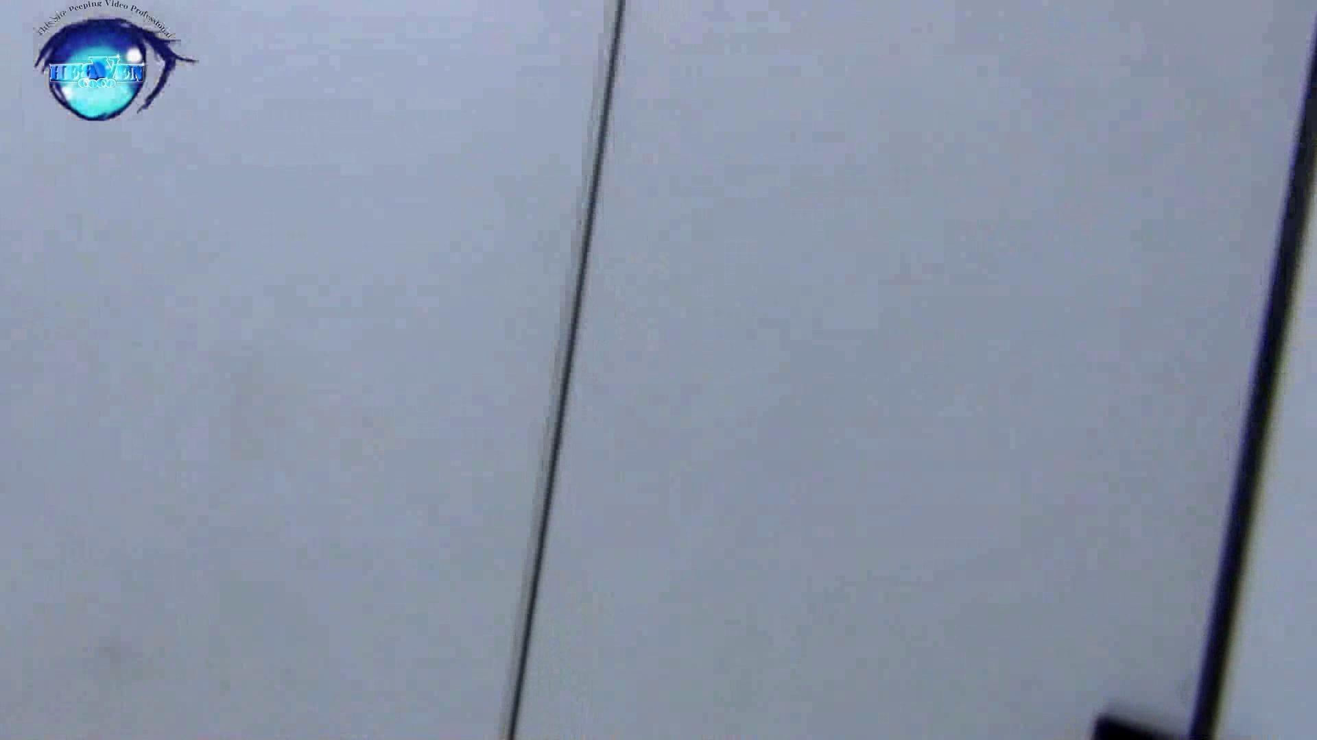 GOD HAND 芸術大学盗撮‼vol.25 エッチな盗撮 スケベ動画紹介 96pic 81