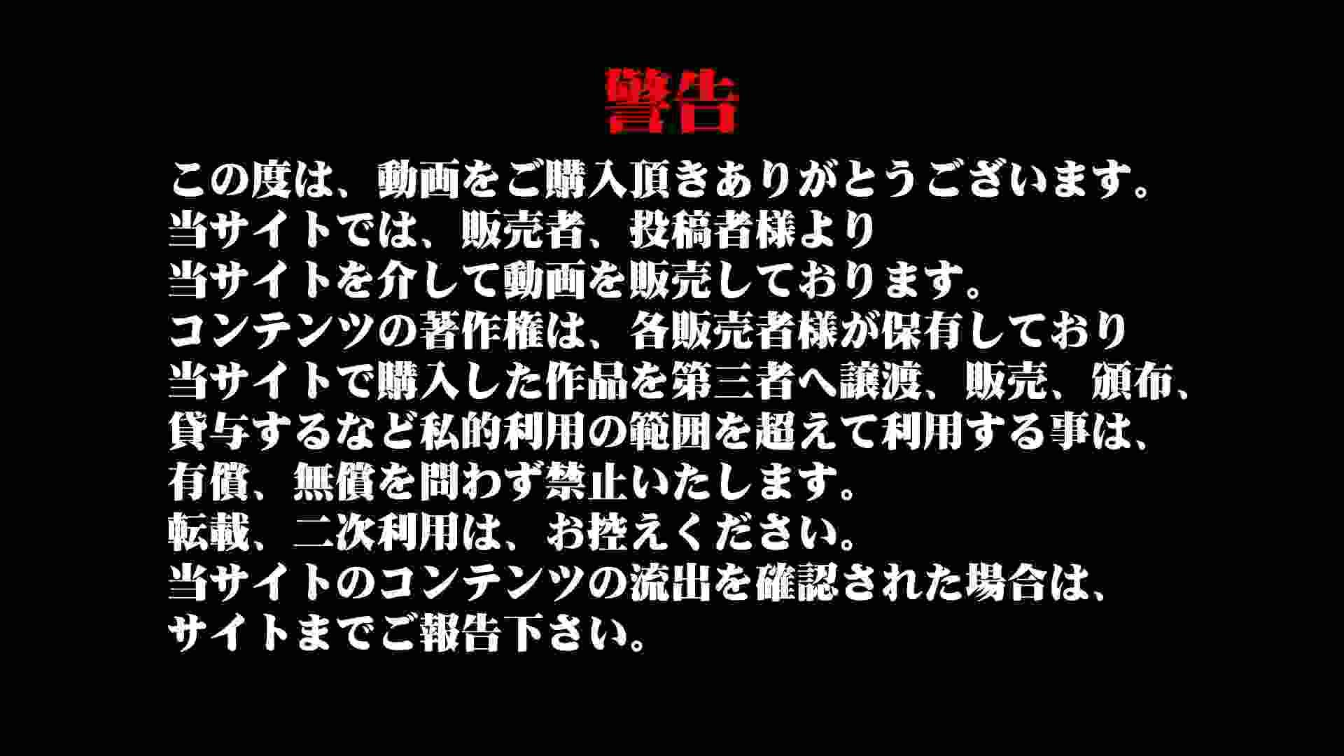 GOD HAND 芸術大学盗撮‼vol.74 HなOL 濡れ場動画紹介 100pic 2