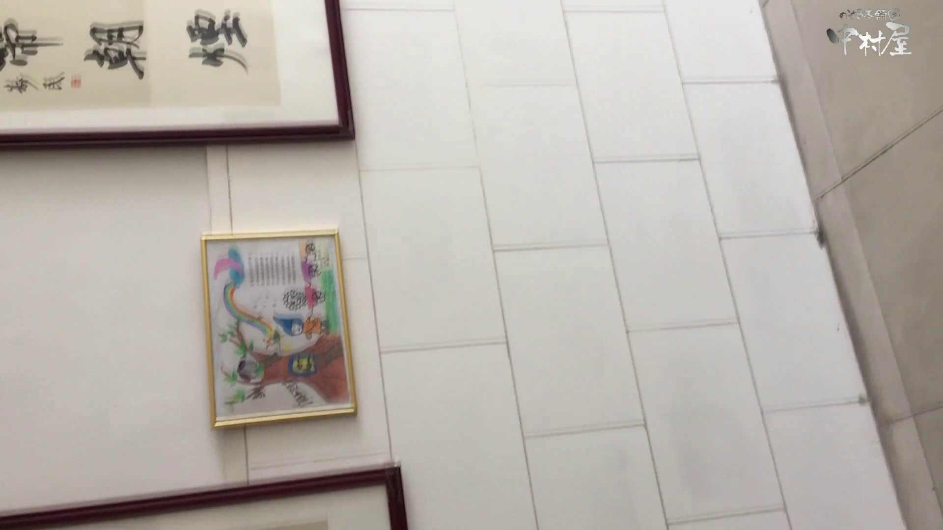 GOD HAND 芸術大学盗撮‼vol.94 0   0  97pic 7