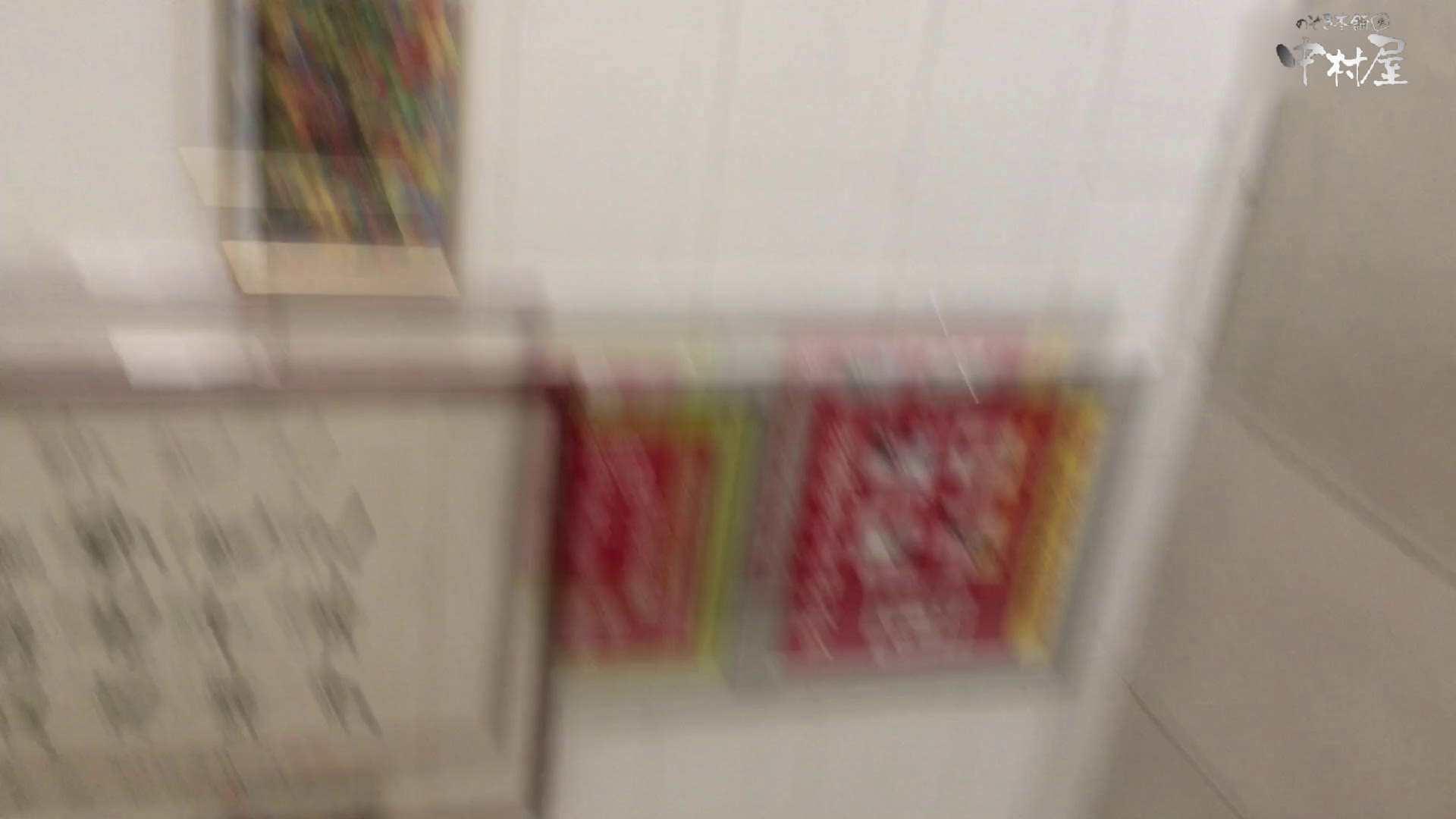 GOD HAND 芸術大学盗撮‼vol.94 HなOL おまんこ動画流出 97pic 8