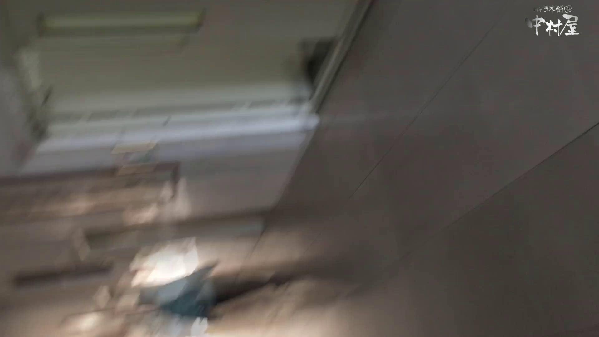 GOD HAND 芸術大学盗撮‼vol.94 投稿 濡れ場動画紹介 97pic 11