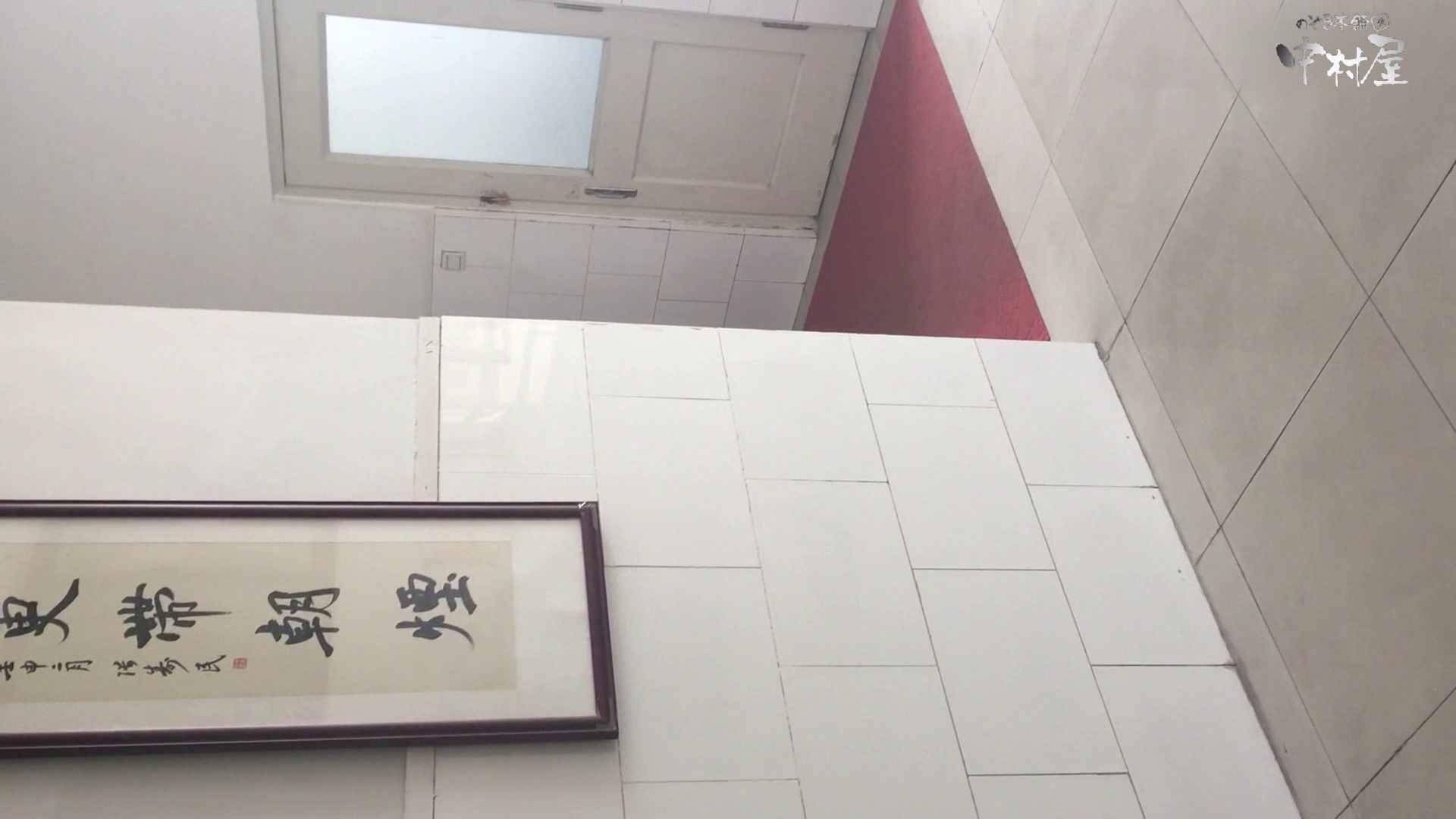 GOD HAND 芸術大学盗撮‼vol.94 エッチな盗撮 えろ無修正画像 97pic 45