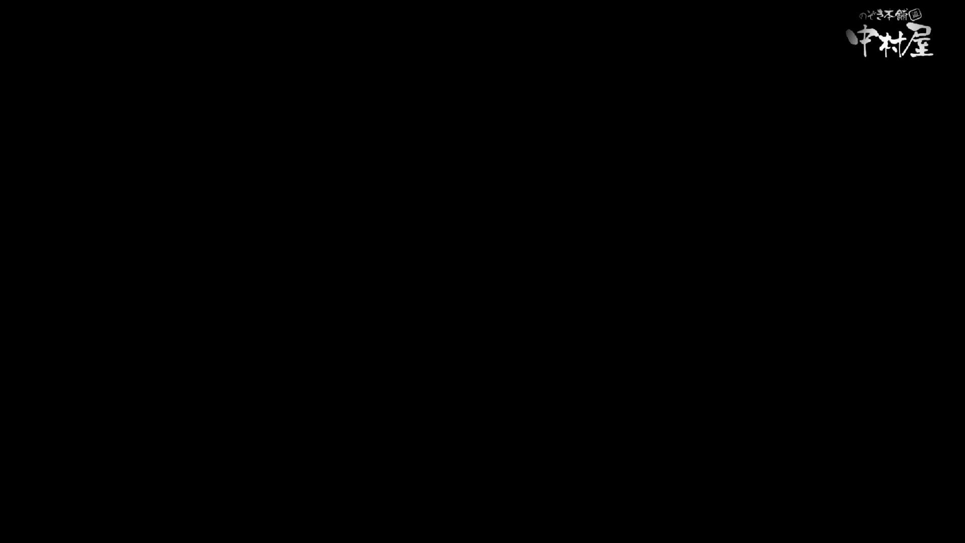 GOD HAND 芸術大学盗撮‼vol.94 HなOL おまんこ動画流出 97pic 56