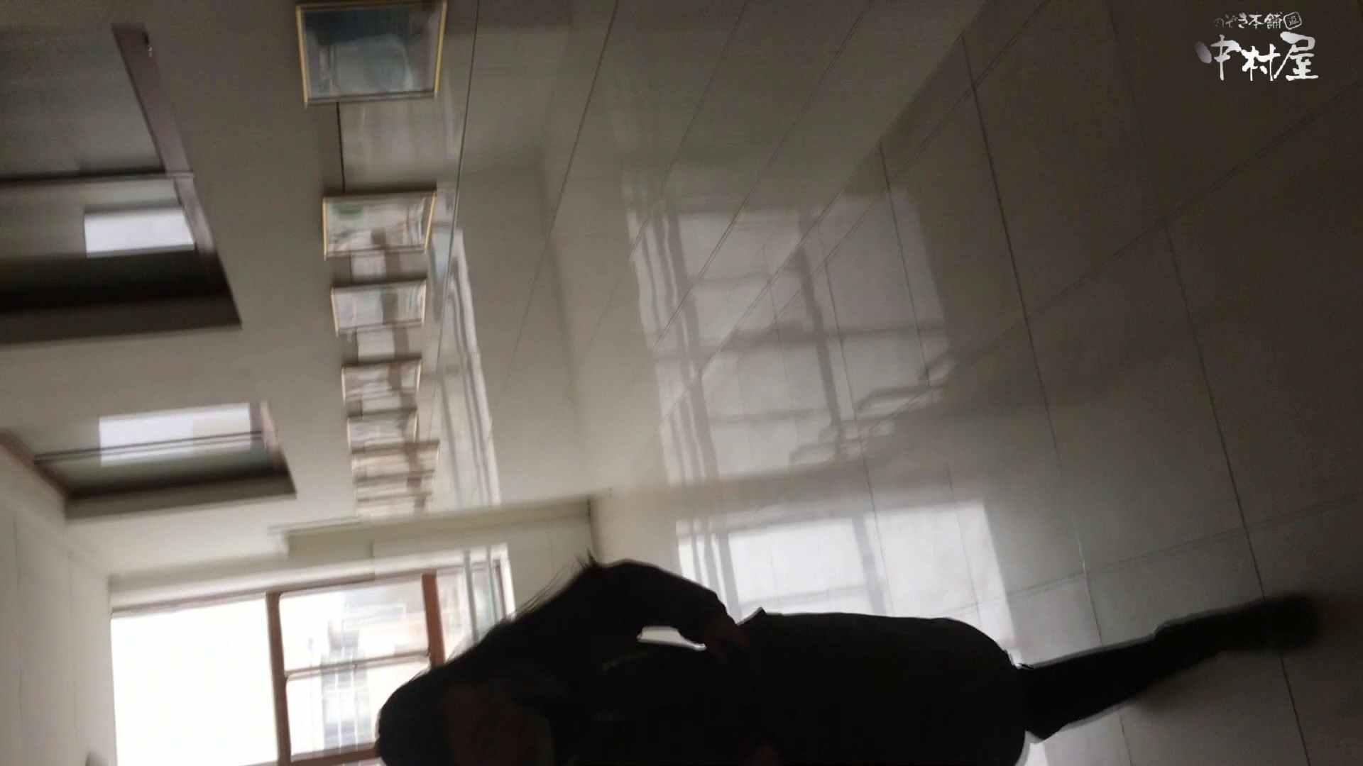 GOD HAND 芸術大学盗撮‼vol.94 洗面所 ぱこり動画紹介 97pic 76