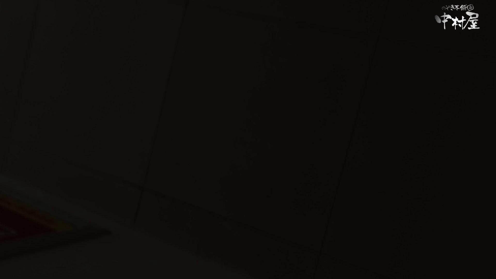 GOD HAND 芸術大学盗撮‼vol.94 HなOL おまんこ動画流出 97pic 80