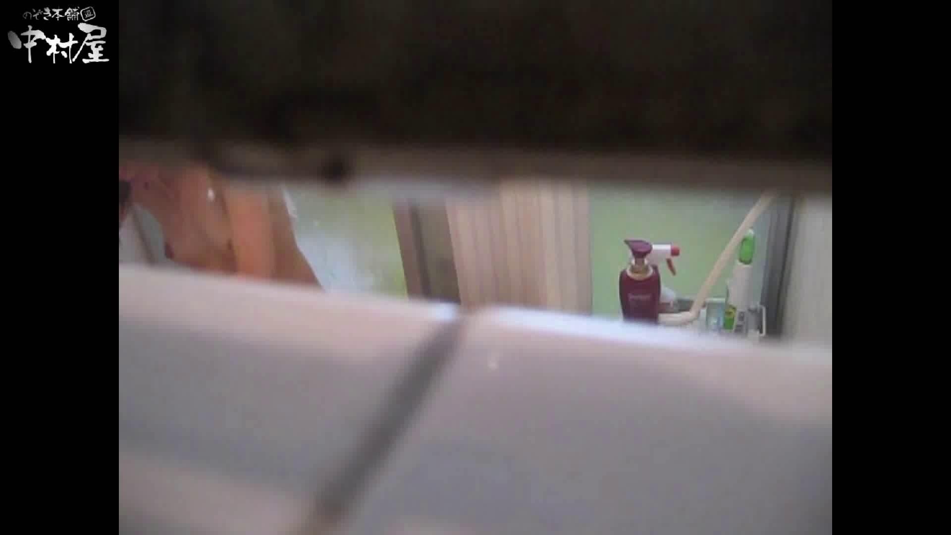 民家風呂専門盗撮師の超危険映像 vol.014 エッチな盗撮 AV動画キャプチャ 96pic 3