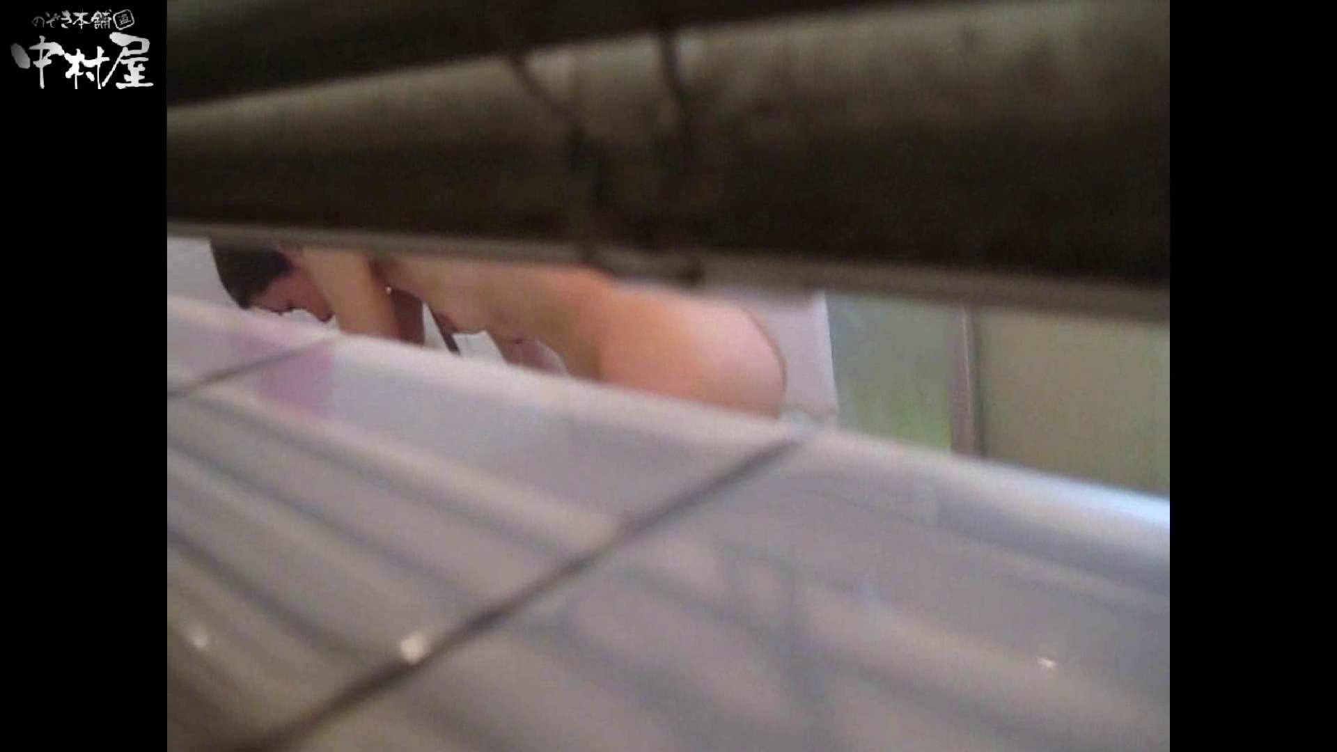 民家風呂専門盗撮師の超危険映像 vol.014 民家 おめこ無修正画像 96pic 7
