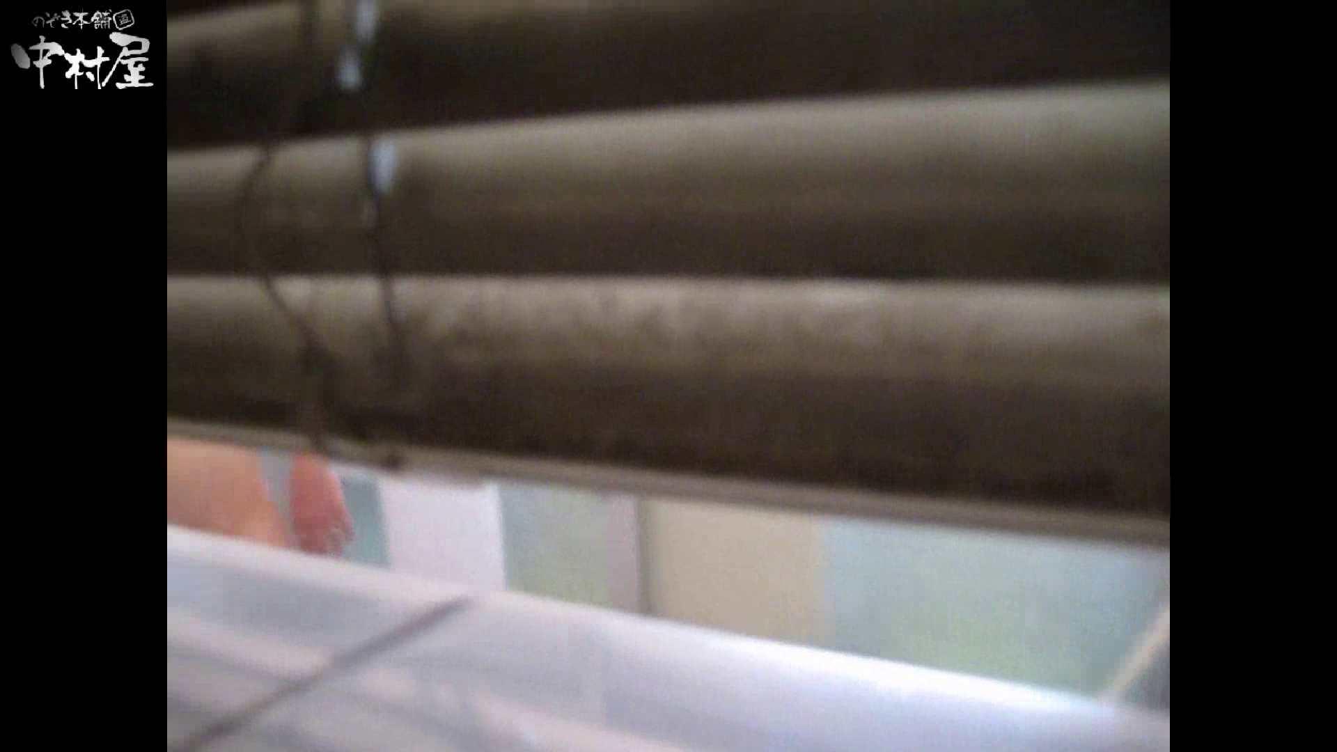 民家風呂専門盗撮師の超危険映像 vol.014 Hな美少女 SEX無修正画像 96pic 14
