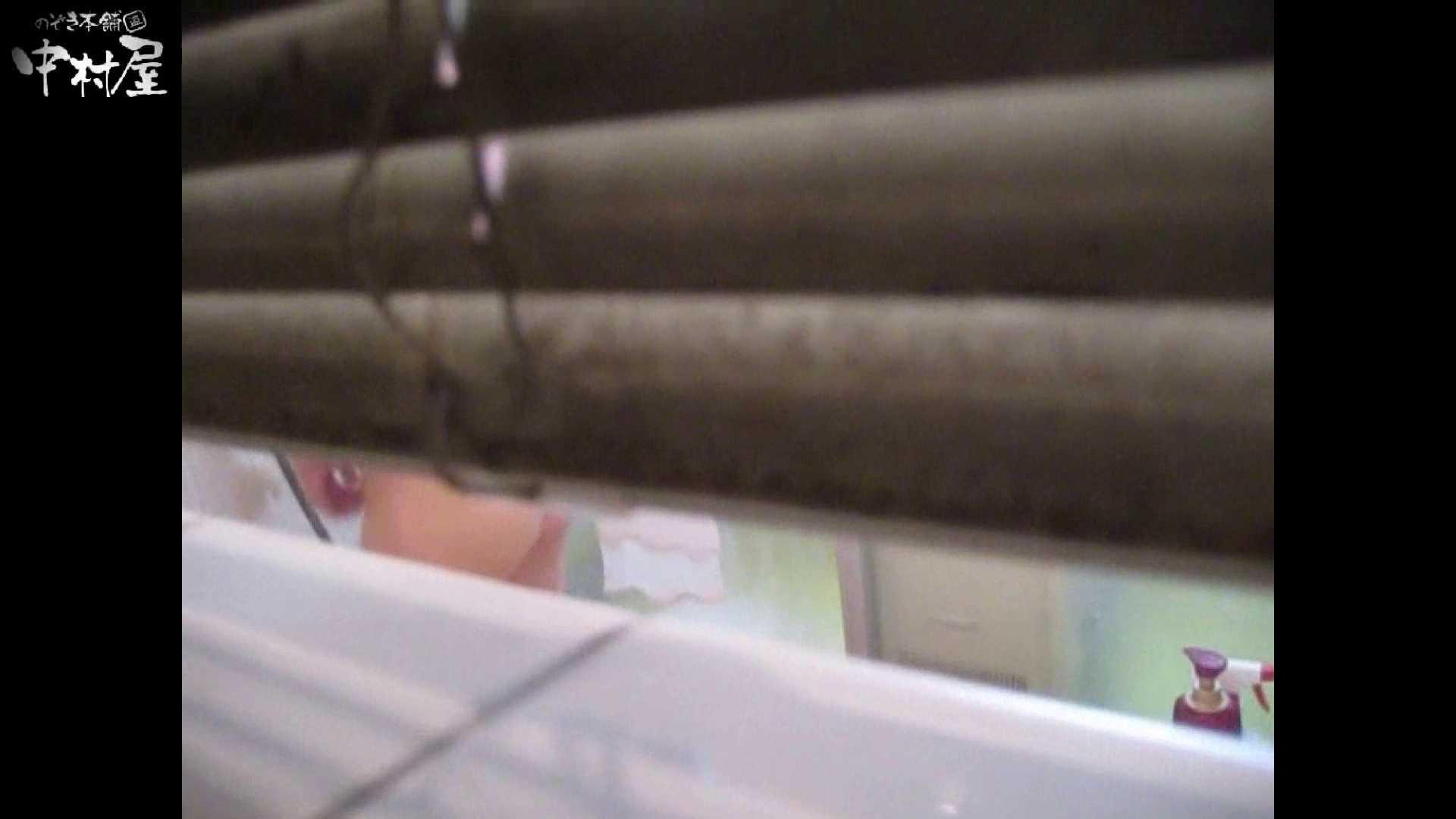 民家風呂専門盗撮師の超危険映像 vol.014 民家 おめこ無修正画像 96pic 15