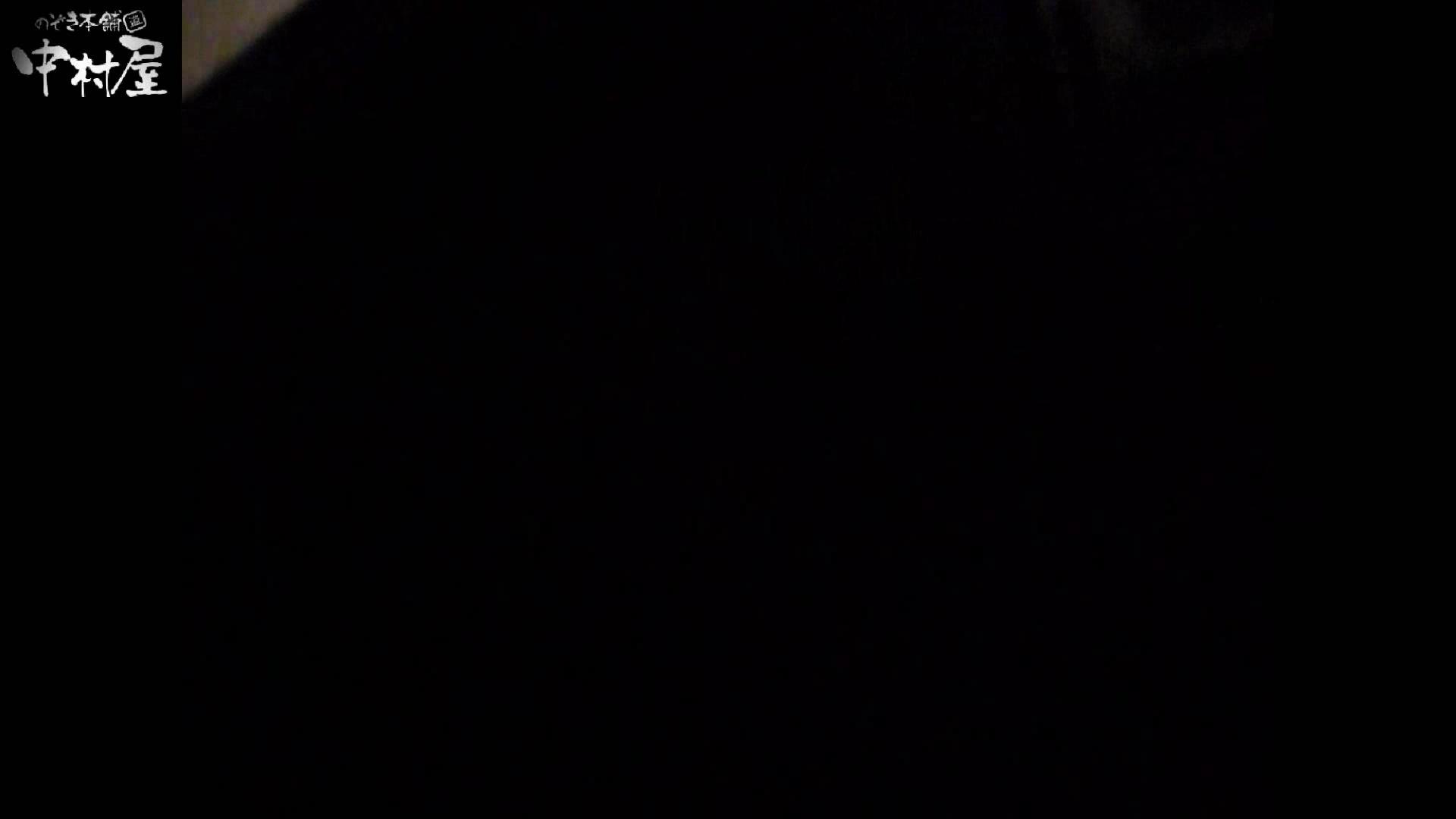 民家風呂専門盗撮師の超危険映像 vol.014 Hな美少女 SEX無修正画像 96pic 22