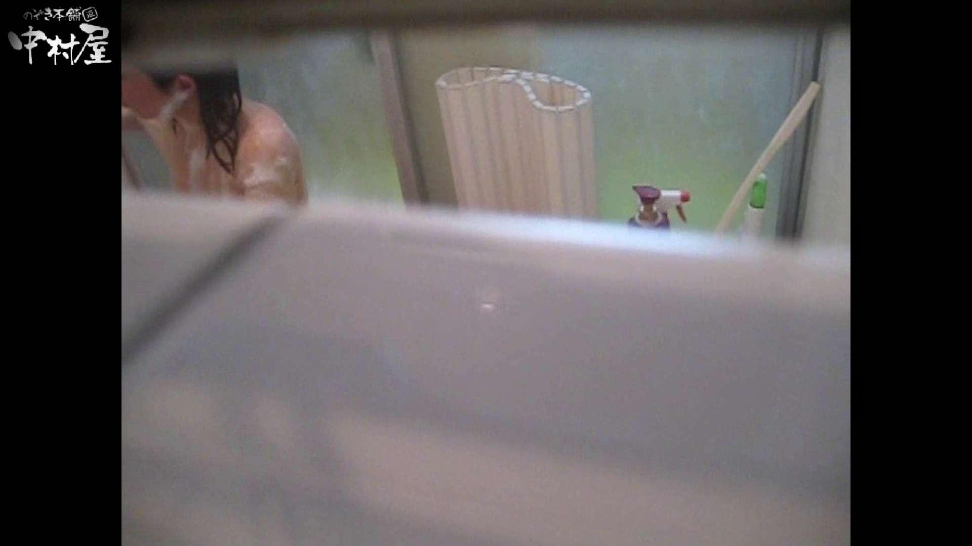 民家風呂専門盗撮師の超危険映像 vol.014 Hな美少女 SEX無修正画像 96pic 30