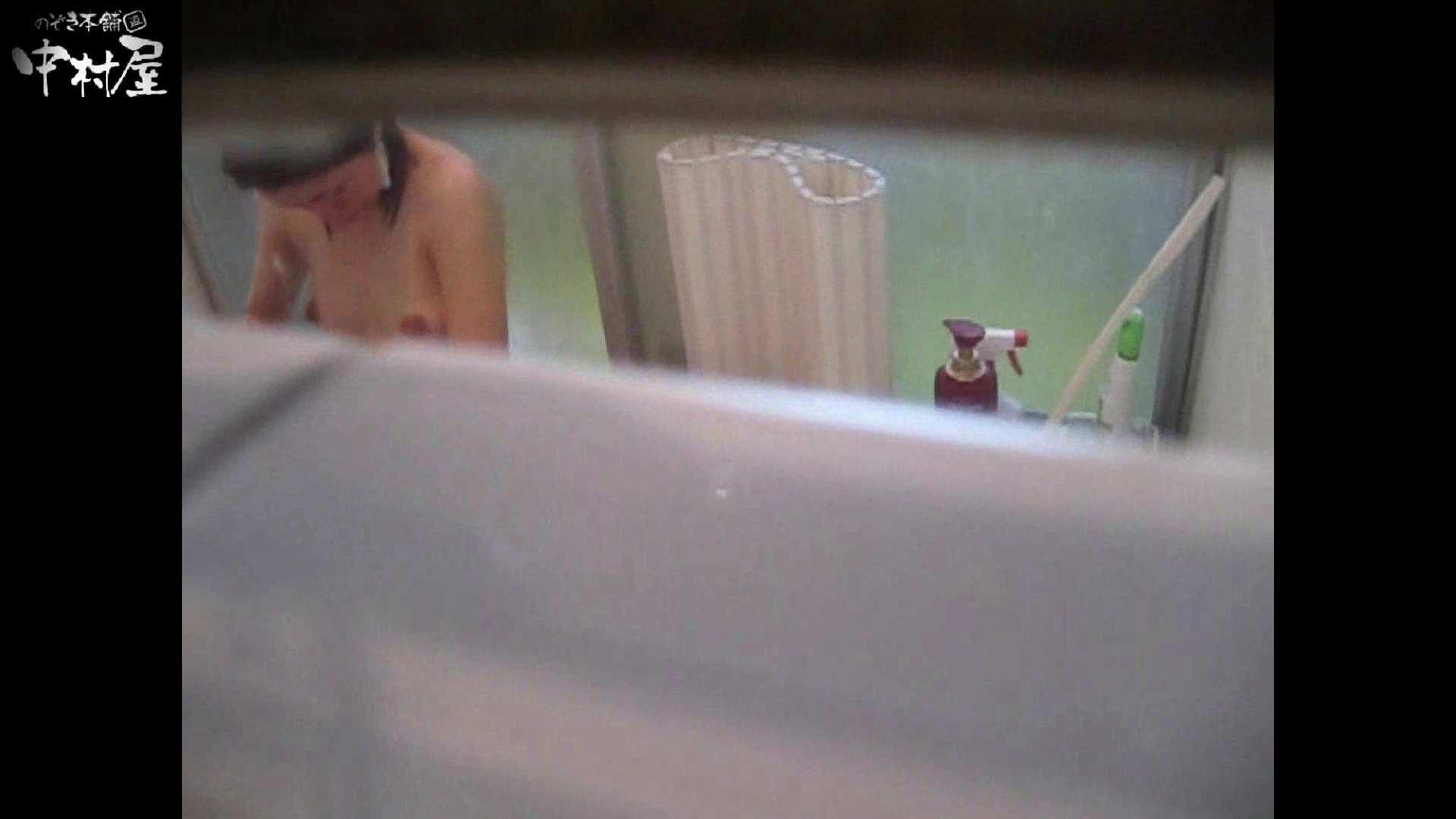 民家風呂専門盗撮師の超危険映像 vol.014 民家 おめこ無修正画像 96pic 31