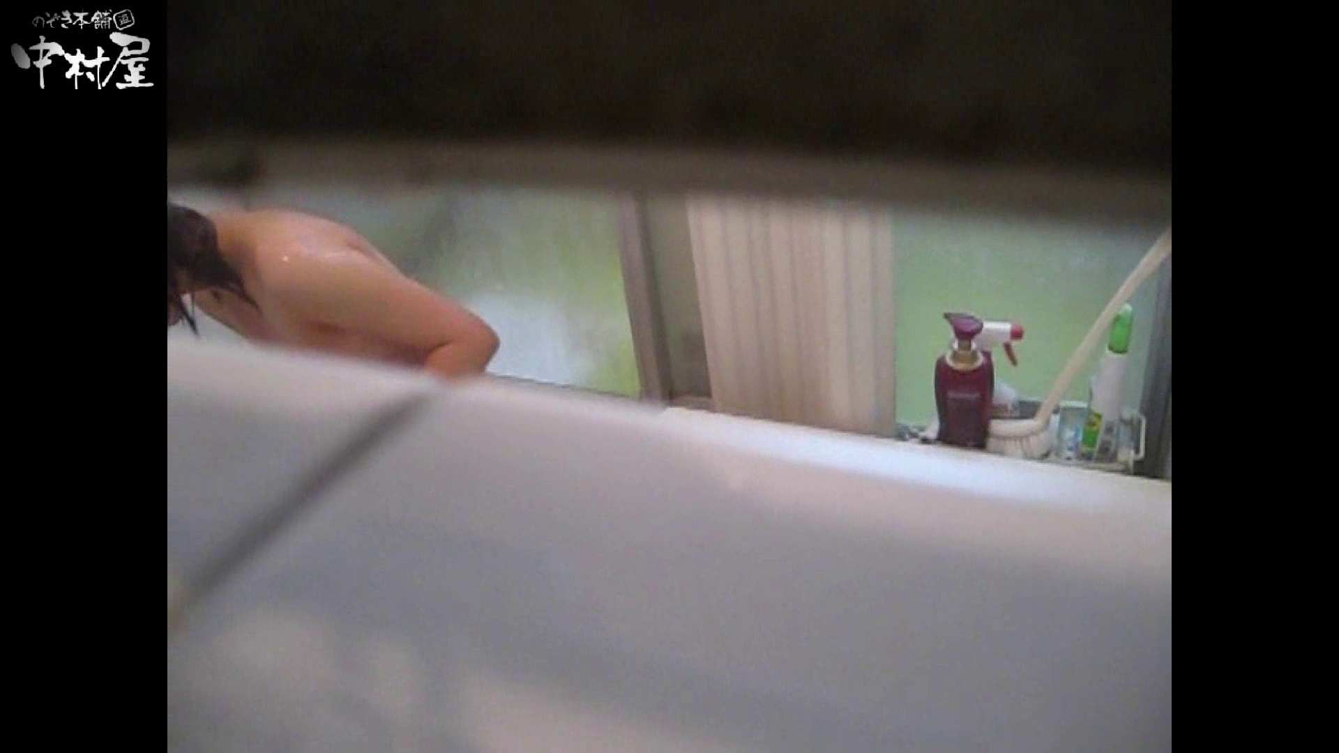民家風呂専門盗撮師の超危険映像 vol.014 HなOL 性交動画流出 96pic 34