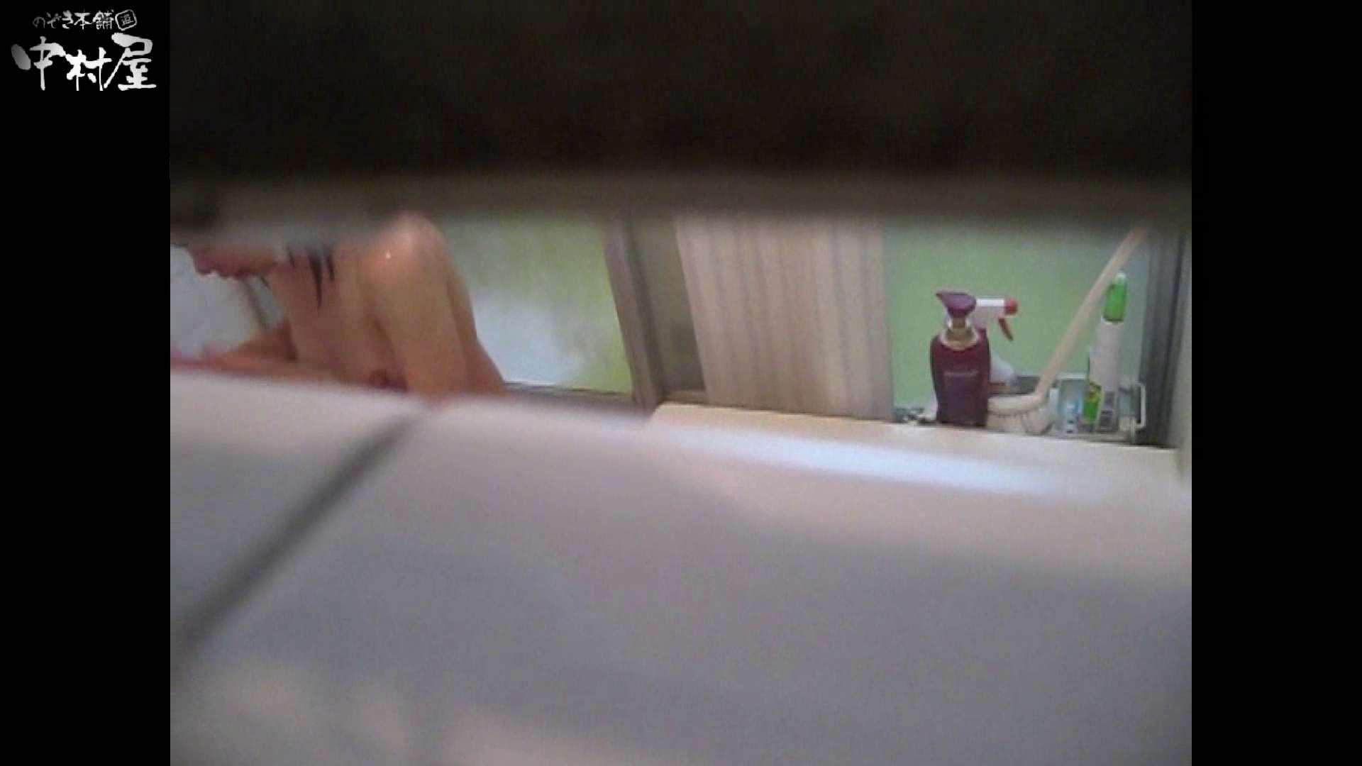 民家風呂専門盗撮師の超危険映像 vol.014 エッチな盗撮 AV動画キャプチャ 96pic 35