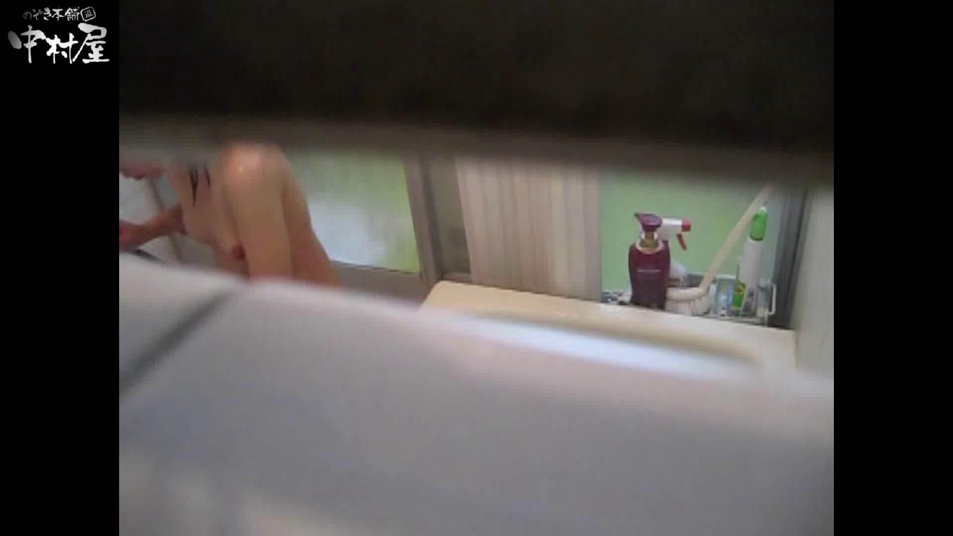 民家風呂専門盗撮師の超危険映像 vol.014 Hな美女 盗み撮り動画 96pic 36