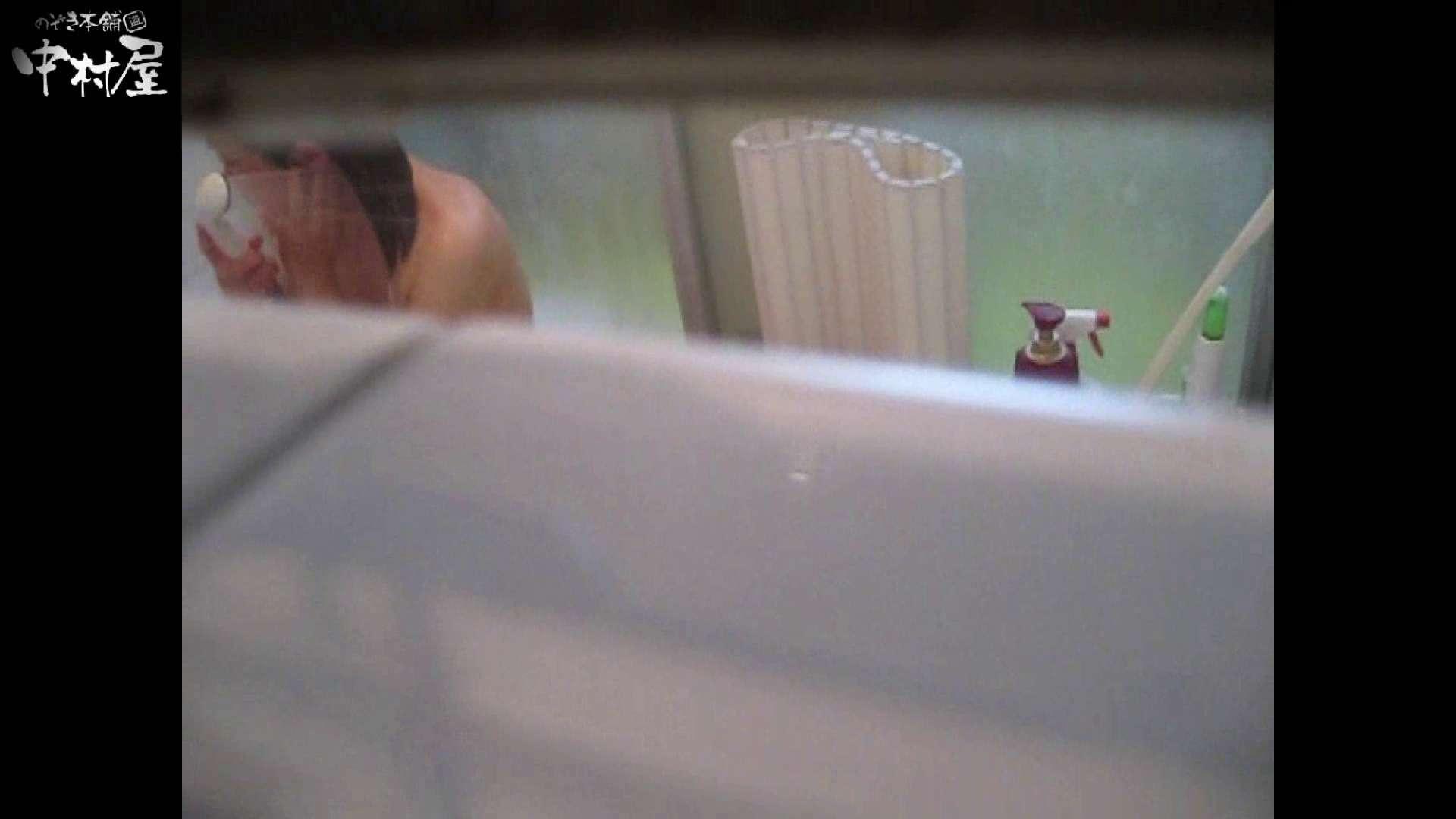 民家風呂専門盗撮師の超危険映像 vol.014 Hな美少女 SEX無修正画像 96pic 38