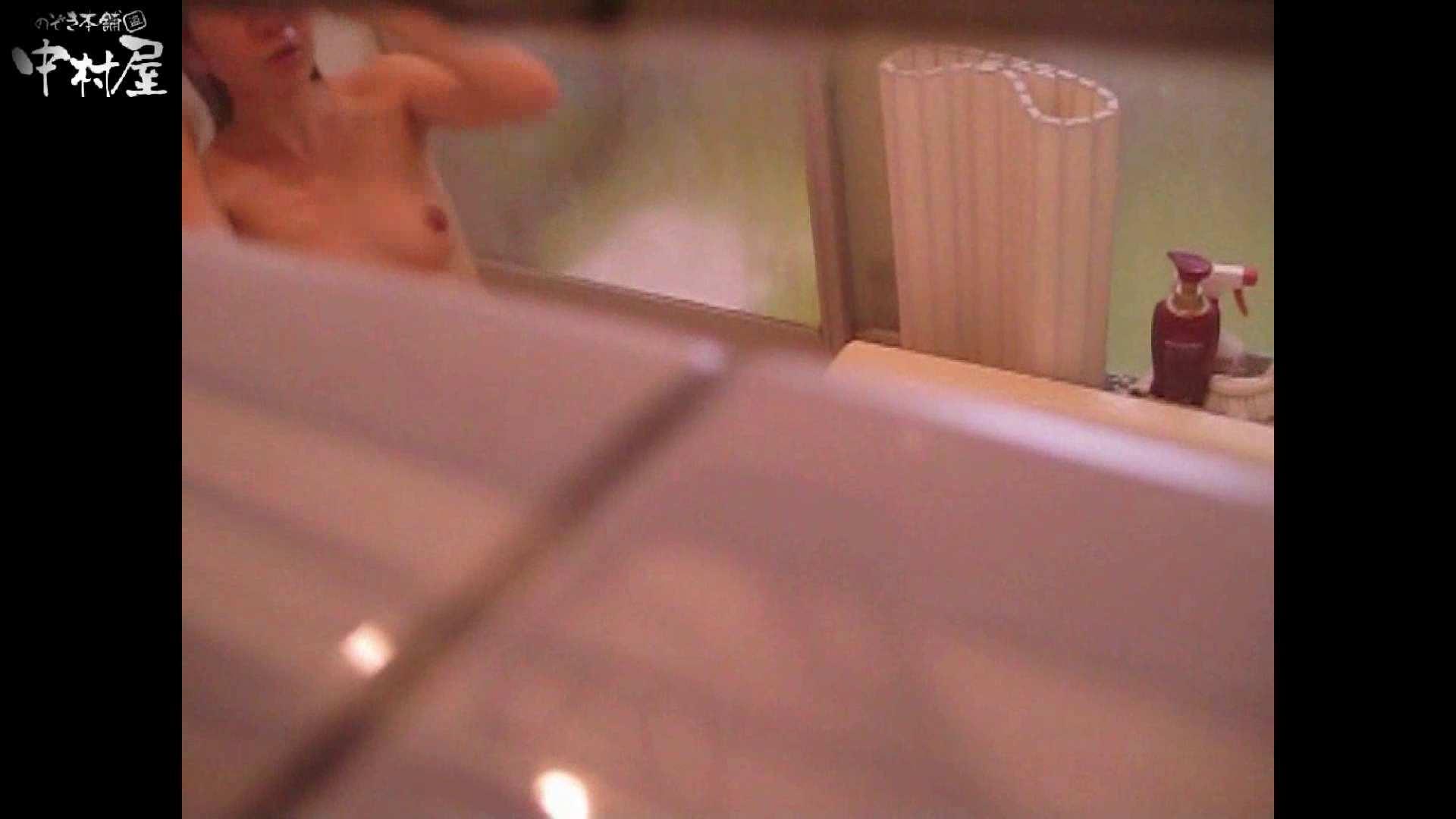 民家風呂専門盗撮師の超危険映像 vol.014 民家 おめこ無修正画像 96pic 39