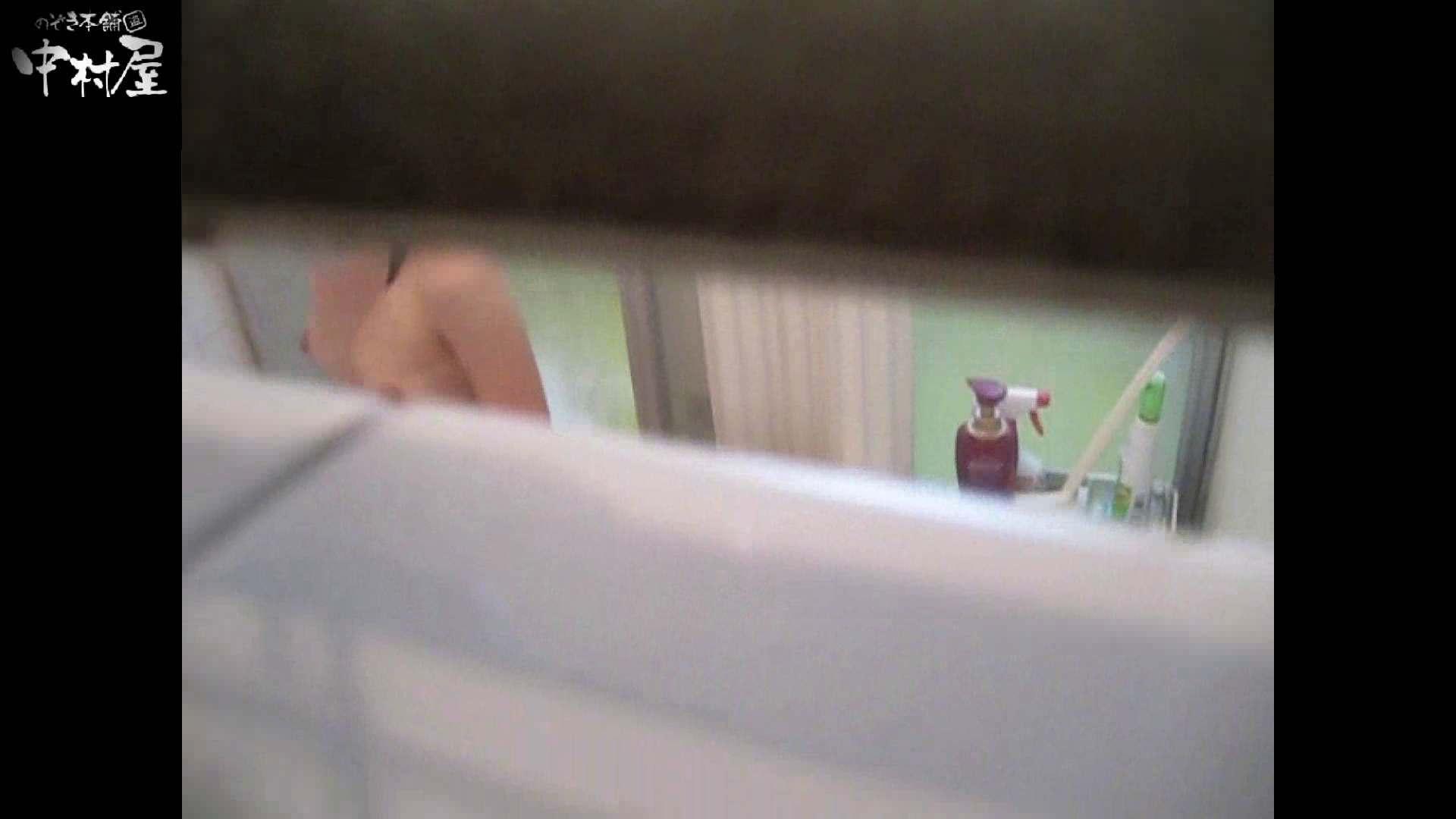 民家風呂専門盗撮師の超危険映像 vol.014 民家 おめこ無修正画像 96pic 47