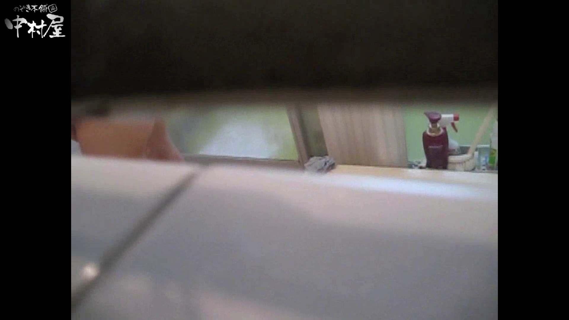 民家風呂専門盗撮師の超危険映像 vol.014 エッチな盗撮 AV動画キャプチャ 96pic 51