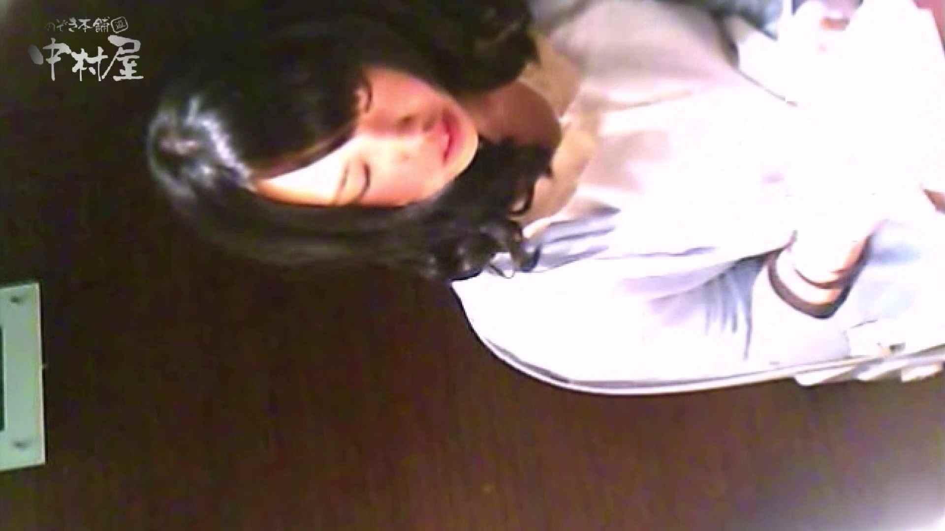 女子トイレ盗撮~某ファミレス編~vol.20 女子トイレ実情 オメコ無修正動画無料 108pic 59