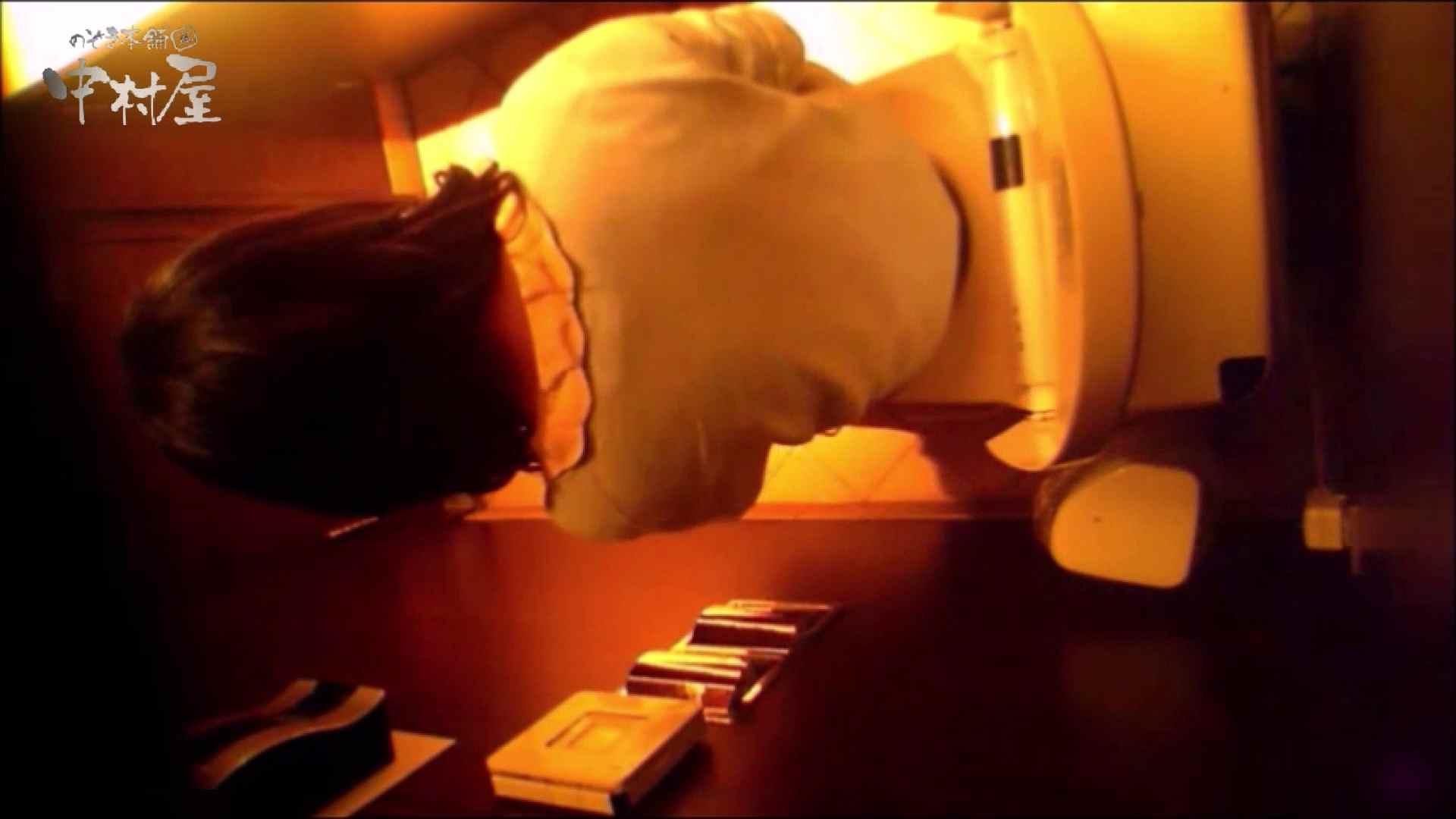 女子トイレ盗撮~某ファミレス編~vol.20 潜入 のぞき動画キャプチャ 108pic 87