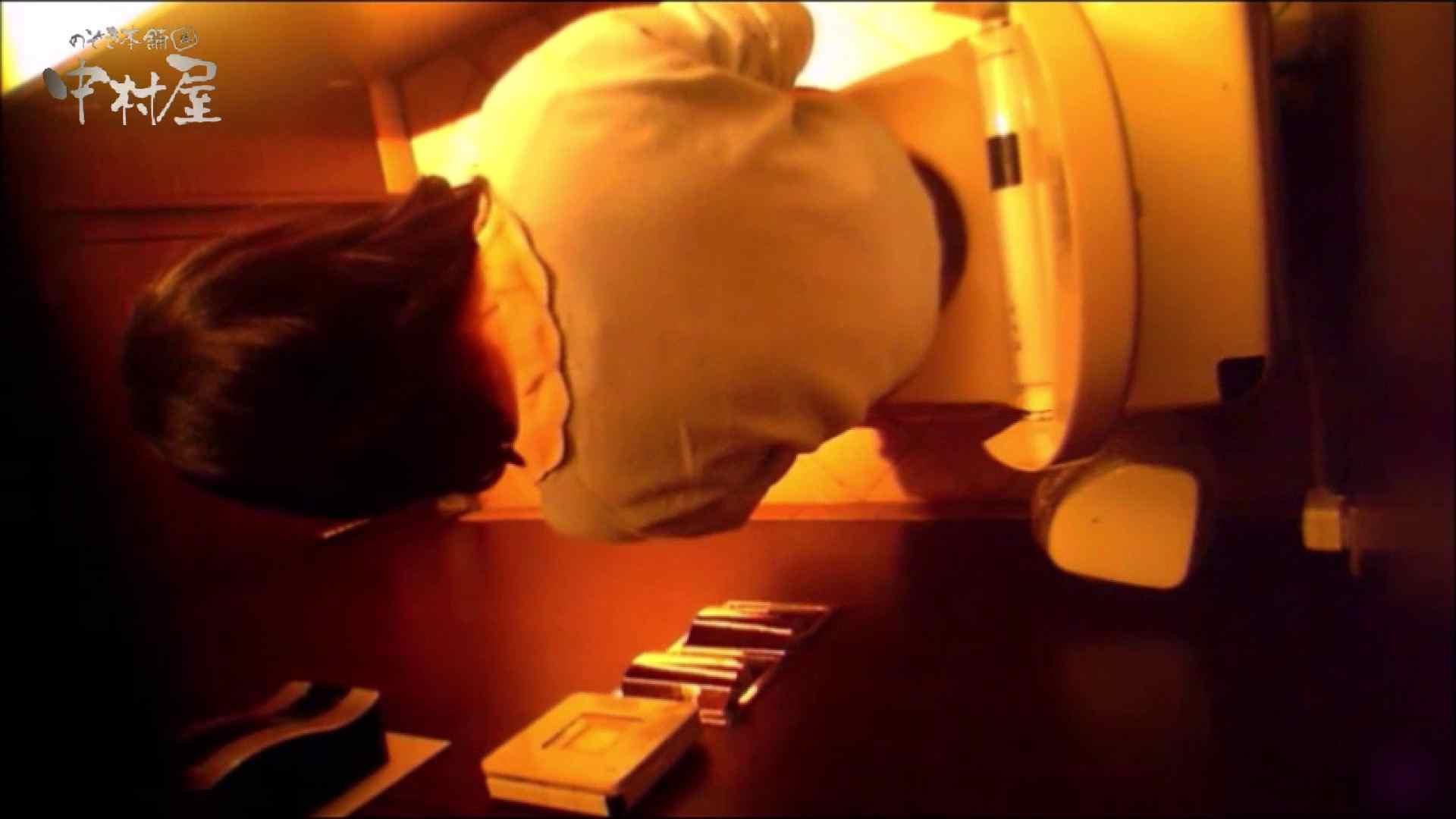女子トイレ盗撮~某ファミレス編~vol.20 女性トイレ ヌード画像 108pic 88
