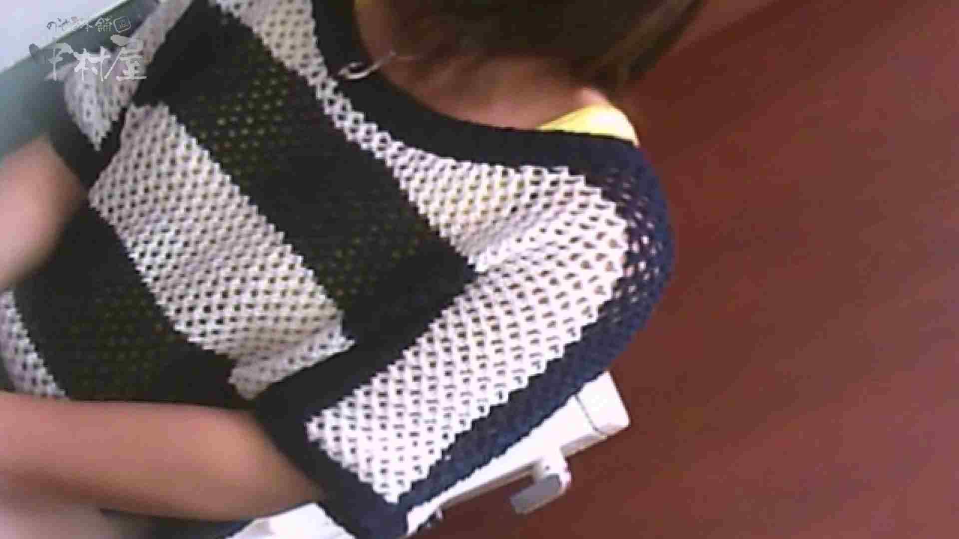 女子トイレ盗撮~某ファミレス編~vol.36 0   0  105pic 1