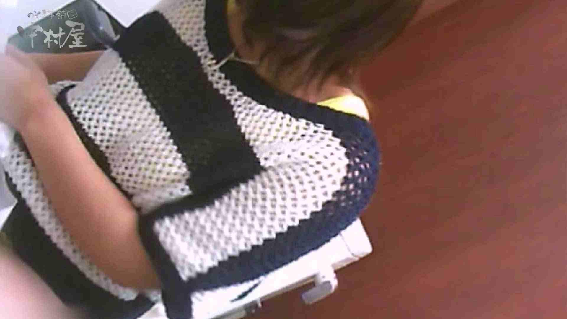 女子トイレ盗撮~某ファミレス編~vol.36 エッチな盗撮 AV動画キャプチャ 105pic 3