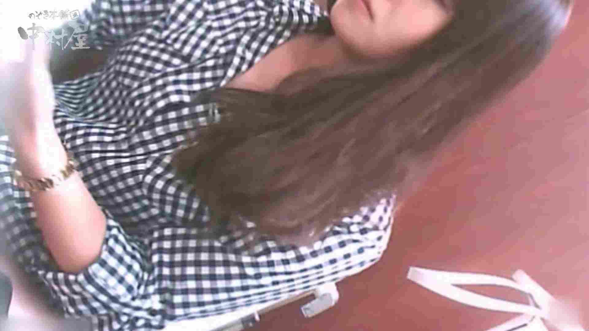 女子トイレ盗撮~某ファミレス編~vol.36 女性トイレ オメコ無修正動画無料 105pic 47
