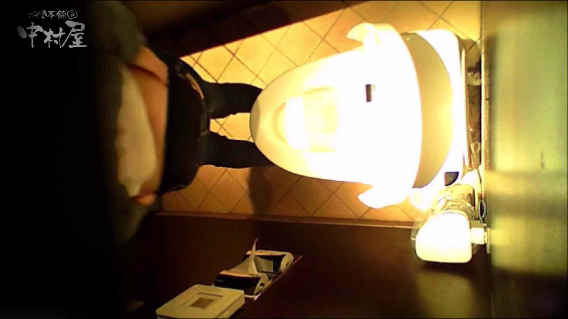 女子トイレ盗撮~某ファミレス編~vol.36 エッチな盗撮 AV動画キャプチャ 105pic 73